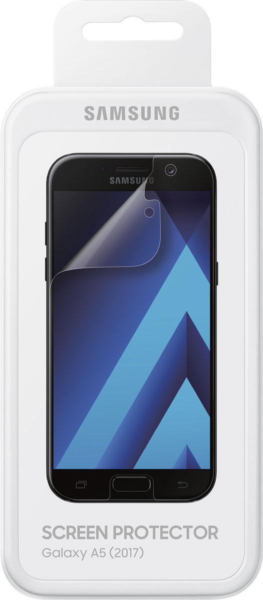 Samsung ET-FA520 защитная пленка для Galaxy A5 (2017), 2 штET-FA520CTEGRUЗащитная пленка Samsung ET-FA520 предназначена для защиты поверхности экрана Galaxy A5 (2017) от царапин, потертостей, отпечатков пальцев и прочих следов механического воздействия. Структура пленки позволяет ей плотно удерживаться без помощи клеевых составов и выравнивать поверхность при небольших механических воздействиях. Пленка практически незаметна на экране смартфона и сохраняет все характеристики цветопередачи и чувствительности сенсора. На защитной пленке есть все технологические отверстия.
