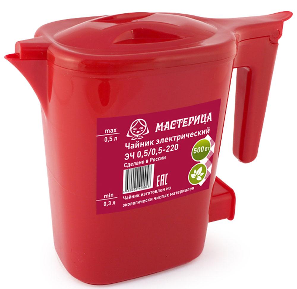 Мастерица ЭЧ 0,5/0,5-220 чайник электрический, цвет рубин