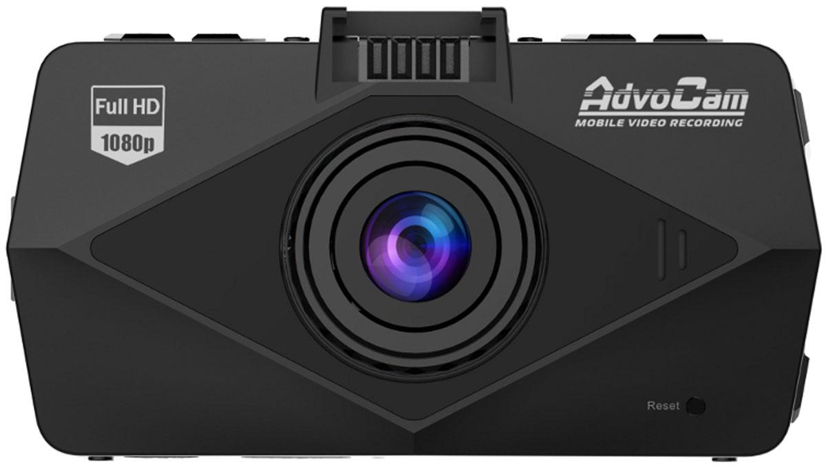 AdvoCam FD, Black видеорегистраторFD-BLACKПочти невесомый видеорегистратор AdvoCam FD Black впишется в любой автомобильный интерьер и станет вашим надежным защитником на дороге. Регистратор позволяет детально фиксировать все происходящее благодаря высокому качество видеосъемки Full HD с частотой записи 30 кадров в секунду. Такие параметры создают действительно четкое видео даже во время движения, исключая помехи и искажения картинки. Для оптимизации качества видео в темное время суток имеются встроенная подсветка и специальный ночной режим съемки. Запись включается автоматически при подаче питания, что несомненно удобно для забывчивых водителей. Во время стоянки запись ведется только при срабатывании датчика движения. Высокое качество записи Full-HD 1080p. Четкая ночная видеозапись. Широкоугольный объектив 170°. Управление главными функциями в одно касание. Возможность вписать ваш госномер в титры записи.