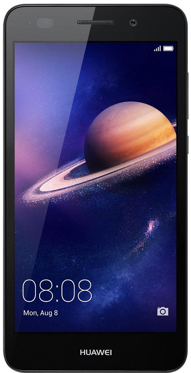 Huawei Y6 II LTE (CAM-L21), Black51090RGBНевероятно яркий экран смартфона Huawei Y6 II с динамическим разрешением 1280x720 позволит вам не упустить ни одной самой мелкой детали, обеспечивая кристально чистые изображения. Покрытие экрана GFF защищает его от царапин и выцветания. Невероятно мощная основная широкоугольная камера 13 МП с линзой 28 мм и диафрагмой F2.0, объектив которой сделан из суперпрочного стекла с защитой от царапин. Камера позволяет делать снимки великолепного качества даже в условиях очень плохого освещения. Селфи никогда не были столь похожи на профессиональные фото! Фронтальная камера 8 МП с диафрагмой F2.0 и углом обзора 77 градусов позволяет делать великолепные панорамные селфи. Открой для себя новый мир! Huawei Y6 II поддерживает 10 степеней режима Украшения, который оптимизирует портретные снимки в режиме реального времени, распознавая лица на фотографиях за 10 миллисекунд. 8 параметров режима украшения и возможность персональной настройки помогут всегда...