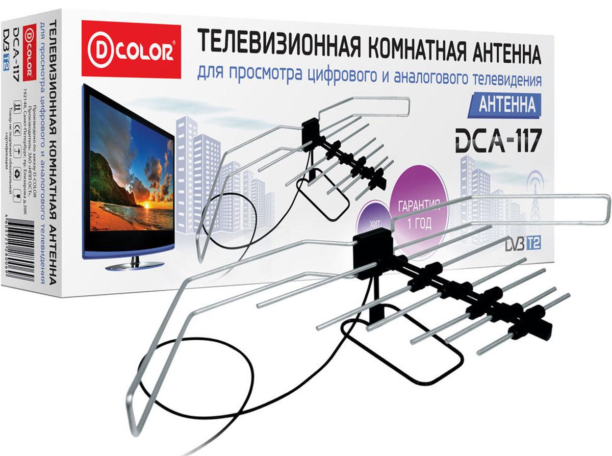 D-Color DCA-117 комнатная ТВ антенна (пассивная)4603725280069ТВ антенна D-Color DCA-117 может быть использована для приема как обычных аналоговых, так и цифровых телеканалов. Удобная надежная подставка и небольшие размеры этой комнатной антенны позволяют размещать ее даже на небольших площадях.