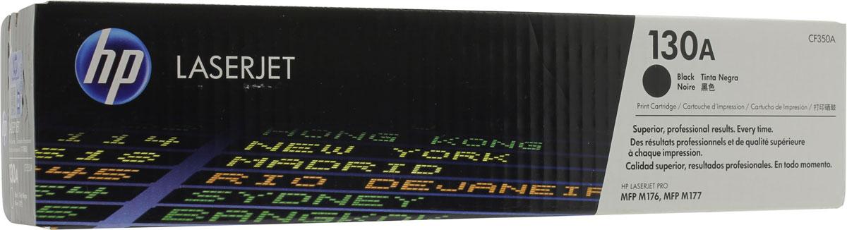 HP CF350A (130A), Black картридж для LaserJet Pro M176/M177CF350AРасходные материалы для печати HP 130 LaserJet обеспечивают эффективность вашей работы дома и в офисе. Печатайте документы и маркетинговые материалы профессионального качества. Забудьте о напрасной трате времени и расходных материалов: оригинальные картриджи HP специально разработаны для вашего цветного многофункционального устройства HP LaserJet Pro. Оригинальные картриджи HP обеспечивают стабильно высокое качество печати. Забудьте о повторной печати, напрасно потраченных расходных материалах и задержках, которые могут возникнуть при работе с повторно заправленными картриджами и привести к дополнительным расходам. Сделайте выбор в пользу развития бизнеса. Использование оригинальных картриджей HP гарантирует качественную, надежную печать, позволяя выполнять поставленные задачи в рамках бюджета. Не тратьте время впустую. Несколько секунд на замену оригинальных картриджей HP — и ваш принтер снова готов к работе. Картриджи HP предназначены специально для...