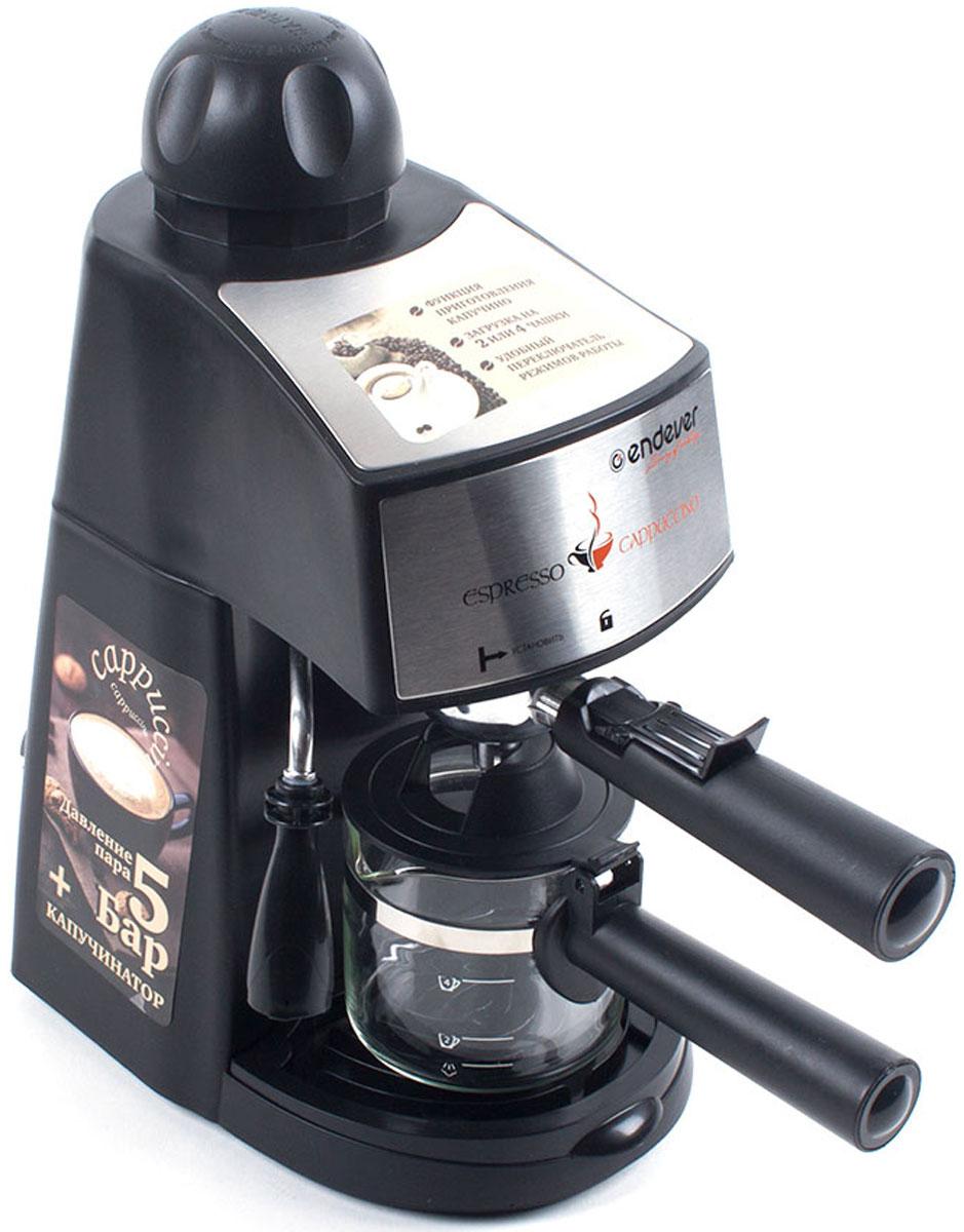 Endever Costa-1050 кофеваркаCosta-1050Вы любите побаловать себя чашечкой горячего кофе эспрессо? Или Вы в восторге от капучино с воздушной молочной пенкой? Рожковая кофеварка Endever Costa-1050 приготовит Ваш любимый напиток из молотых зерен под высоким давлением пара. Кофе, приготовленный таким способом, сохраняет максимальное количество полезных и ароматических веществ. Кроме того, при высоком давлении воды экстрагируется до 25% кофейной субстанции, вместо обычных 15–18%, что позволяет примерно на треть снизить расход кофейных зерен. С помощью рожковой кофеварки Endever Costa 1050 можно приготовить не только кофе эспрессо, но и множество других популярных напитков на его основе, например: капучино, латте, лунго, эспрессо итальяно.