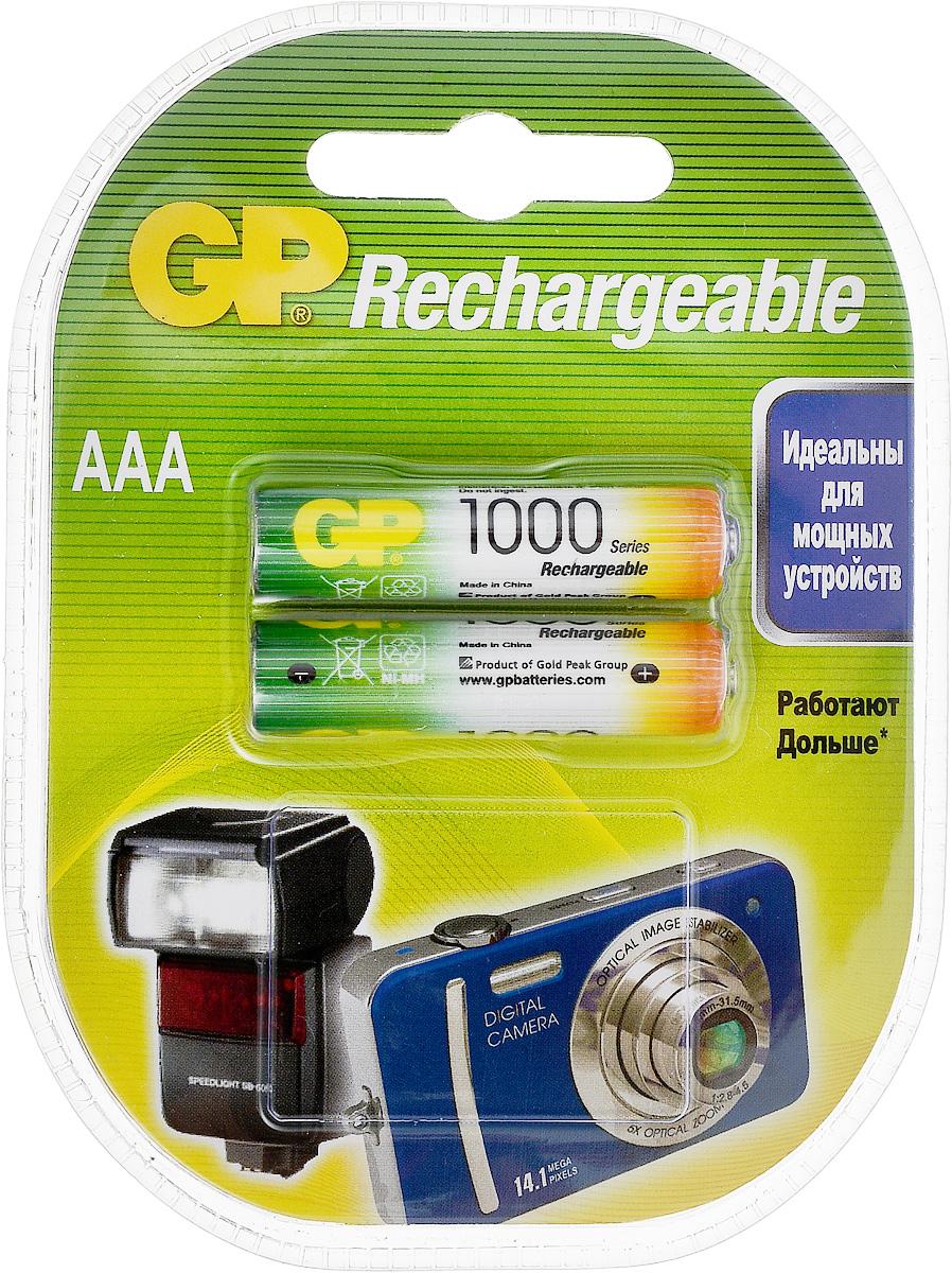 Набор аккумуляторов GP Batteries, тип ААА, 1000 mAh, 2 шт8397Аккумуляторы GP Batteries производятся по новой, более совершенной технологии LSD, которая гарантирует аккумуляторам низкий саморазряд - позволяет сохранять минимум 30% заряда в течении 2-х лет хранения. Новое свойство аккумуляторов - держать заряд долго - существенно расширяет сферу их применения, ведь теперь они могут полноценно заменять батарейки во всех часто используемых приборах. В отличие от обычных аккумуляторов, аккумуляторы GP нового поколения можно использовать после длительного хранения без дополнительной подзарядки, если заряд не был израсходован полностью. Могут быть перезаряжены до 500 раз.