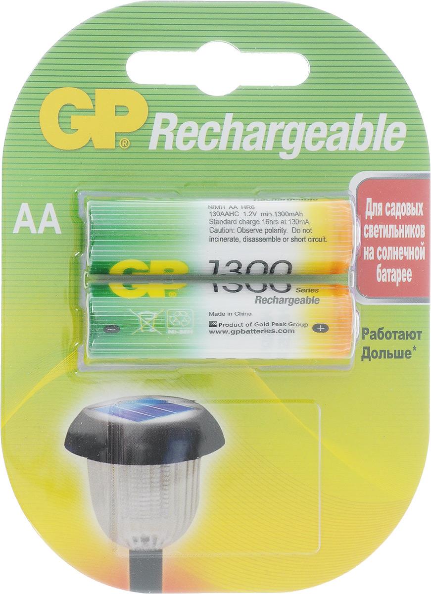 Набор аккумуляторов GP Batteries, тип АА, 1300 mAh, 2 шт8753Аккумуляторы GP Batteries производятся по новой, более совершенной технологии LSD, которая гарантирует аккумуляторам низкий саморазряд - позволяет сохранять минимум 30% заряда в течение 2-х лет хранения. Новое свойство аккумуляторов - держать заряд долго - существенно расширяет сферу их применения, ведь теперь они могут полноценно заменять батарейки во всех часто используемых приборах. В отличие от обычных аккумуляторов, аккумуляторы GP нового поколения можно использовать после длительного хранения без дополнительной подзарядки, если заряд не был израсходован полностью. Могут быть перезаряжены до 500 раз.