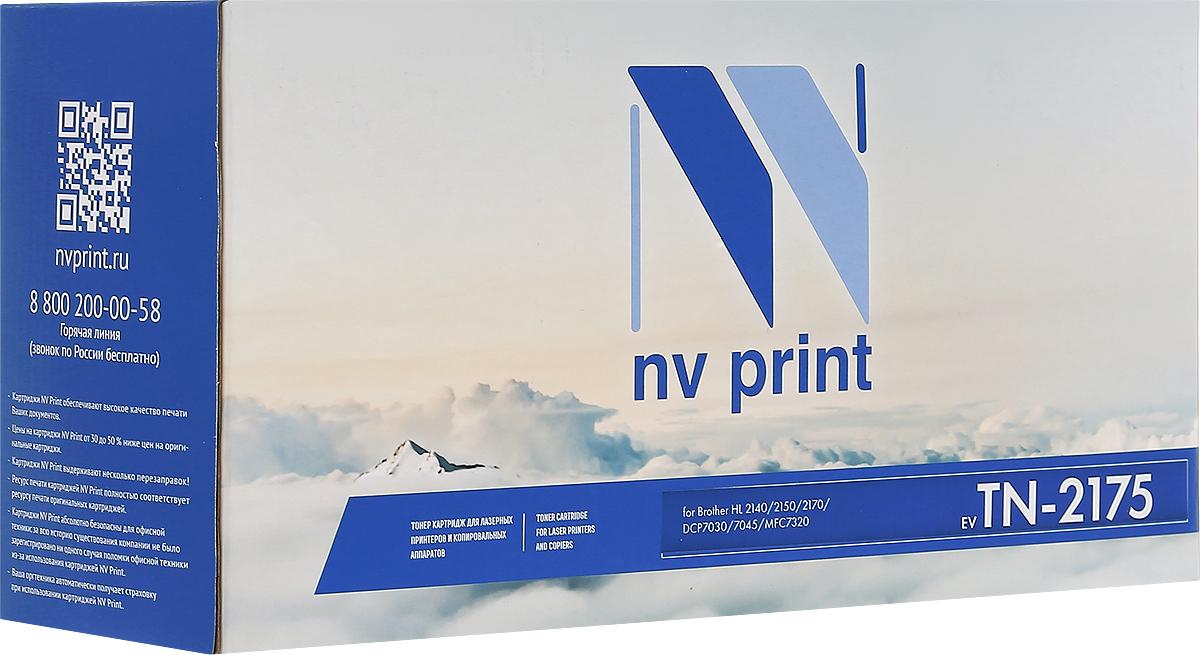 NV Print TN-2175, Black тонер-картридж для Brother HL-2140R/2150NR/2142/2170R/DCP-7030R/7032R/7045R/MFC-7320R/7440NR/7840WRTN-2175Совместимый лазерный картридж NV Print для печатающих устройств Brother - это альтернатива приобретению оригинальных расходных материалов. При этом качество печати остается высоким. Картридж обеспечивает повышенную чёткость чёрного текста и плавность переходов оттенков серого цвета и полутонов, позволяет отображать мельчайшие детали изображения. Лазерные принтеры, копировальные аппараты и МФУ являются более выгодными в печати, чем струйные устройства, так как лазерных картриджей хватает на значительно большее количество отпечатков, чем обычных. Для печати в данном случае используются не чернила, а тонер.