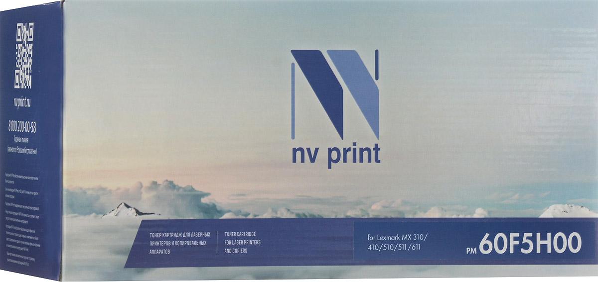 NV Print 60F5H00, Black тонер-картридж для Lexmark MX 310/MX 410/MX 510/MX 511/ MX 611NV-60F5H00Совместимый лазерный картридж NV Print 60F5H00 для печатающих устройств Lexmark MX 310/MX 410/MX 510/MX 511/ MX 611 - это альтернатива приобретению оригинальных расходных материалов. При этом качество печати остается высоким. Тонер-картридж NV Print 60F5H00 спроектирован и разработан с применением передовых технологий, наилучшим образом приспособлен для эффективной работы печатного устройства. Все компоненты оптимизируют процесс печати и идеально сочетаются в течение всего времени работы, что дает вам неизменно качественные результаты при использовании вашего лазерного принтера.