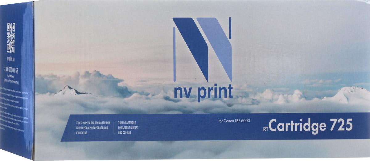 NV Print 725, Black тонер-картридж для Canon i-SENSYS LBP6000NV-725Совместимый лазерный картридж NV Print NV-725 для печатающих устройств Canon i-SENSYS LBP6000/LBP6000B - это альтернатива приобретению оригинальных расходных материалов. При этом качество печати остается высоким. Тонер картриджи NV Print, спроектированные и разработанные с применением передовых технологий, наилучшим образом приспособлены для эффективной работы печатного устройства. Все компоненты оптимизируют процесс печати и идеально сочетаются в течениe всего времени работы, что дает вам неизменно качественные результаты при использовании вашего лазерного принтера. Лазерные принтеры, копировальные аппараты и МФУ являются более выгодными в печати, чем струйные устройства, так как лазерных картриджей хватает на значительно большее количество отпечатков, чем обычных. Для печати в данном случае используются не чернила, а тонер.