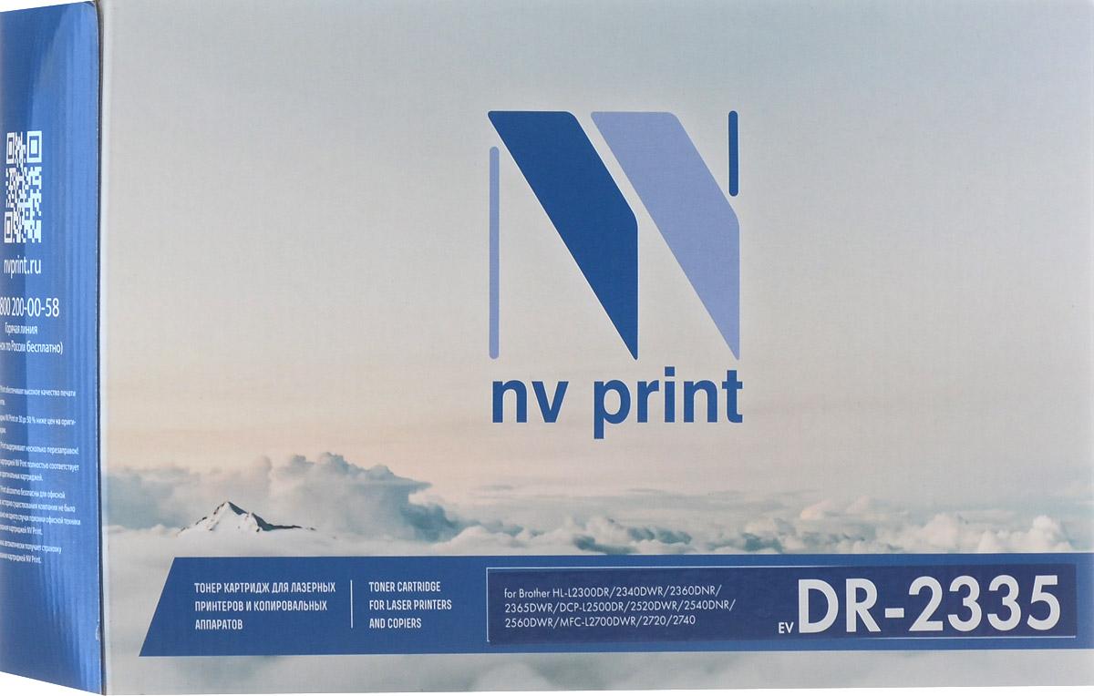 NV Print DR2335, Black фотобарабан для Brother HL-L2300DR/2340DWR/2360DNR/2365DWR/DCP-L2500DR/2520DWR/2540DNR/2560DWR/MFC-L2700DWR/2720DWR/2740DWRNV-DR2335Фотобарабан NV Print DR2335 производится по оригинальной технологии из совершенно новых комплектующих. Все картриджи проходят тестовую проверку на предмет совместимости и имеют сертификаты качества. Лазерные принтеры, копировальные аппараты и МФУ являются более выгодными в печати, чем струйные устройства, так как лазерных картриджей хватает на значительно большее количество отпечатков, чем обычных.