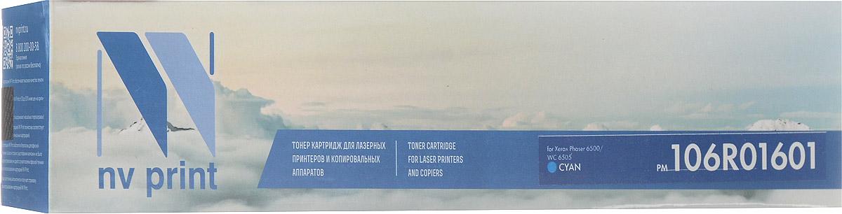 NV Print 106R01601, Cyan тонер-картридж для Xerox Phaser 6500/WorkCentre 6505NV-106R01601CСовместимый лазерный картридж NV Print 106R01601C для печатающих устройств Xerox Phaser 6500/WorkCentre 6505 - это альтернатива приобретению оригинальных расходных материалов. При этом качество печати остается высоким. Тонер картриджи NV Print, спроектированные и разработанные с применением передовых технологий, наилучшим образом приспособлены для эффективной работы печатного устройства. Все компоненты оптимизируют процесс печати и идеально сочетаются в течение всего времени работы, что дает вам неизменно качественные результаты при использовании вашего лазерного принтера. Лазерные принтеры, копировальные аппараты и МФУ являются более выгодными в печати, чем струйные устройства, так как лазерных картриджей хватает на значительно большее количество отпечатков, чем обычных. Для печати в данном случае используются не чернила, а тонер.