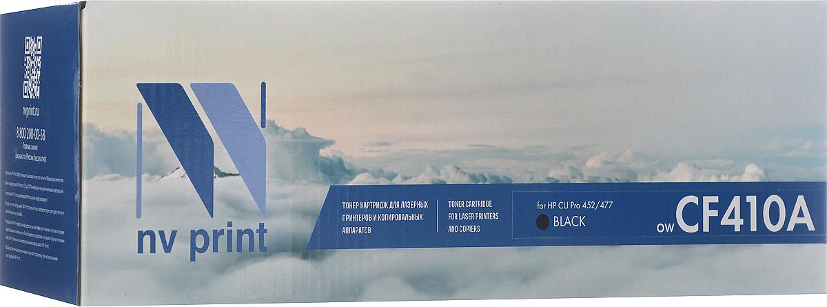 NV Print CF410A, Black тонер-картридж для HP LaserJet Color Pro M452/M477NV-CF410ABkСовместимый лазерный картридж NV Print CF410A для печатающих устройств HP LaserJet Color Pro M477/M452 - это альтернатива приобретению оригинальных расходных материалов. При этом качество печати остается высоким. Тонер-картридж NV Print CF410A спроектирован и разработан с применением передовых технологий, наилучшим образом приспособлен для эффективной работы печатного устройства. Все компоненты оптимизируют процесс печати и идеально сочетаются в течение всего времени работы, что дает вам неизменно качественные результаты при использовании вашего лазерного принтера.