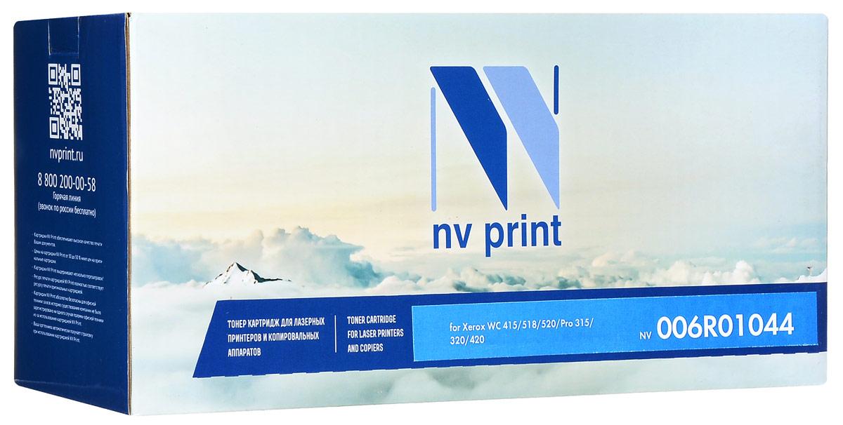 NV Print 006R01044, Black тонер-картридж для Xerox WorkCentre 415/518/520/Pro 315/320/420006R01044Совместимый лазерный картридж NV Print 006R01044 для печатающих устройств Xerox - это альтернатива приобретению оригинальных расходных материалов. При этом качество печати остается высоким. Лазерные принтеры, копировальные аппараты и МФУ являются более выгодными в печати, чем струйные устройства, так как лазерных картриджей хватает на значительно большее количество отпечатков, чем обычных. Для печати в данном случае используются не чернила, а тонер.