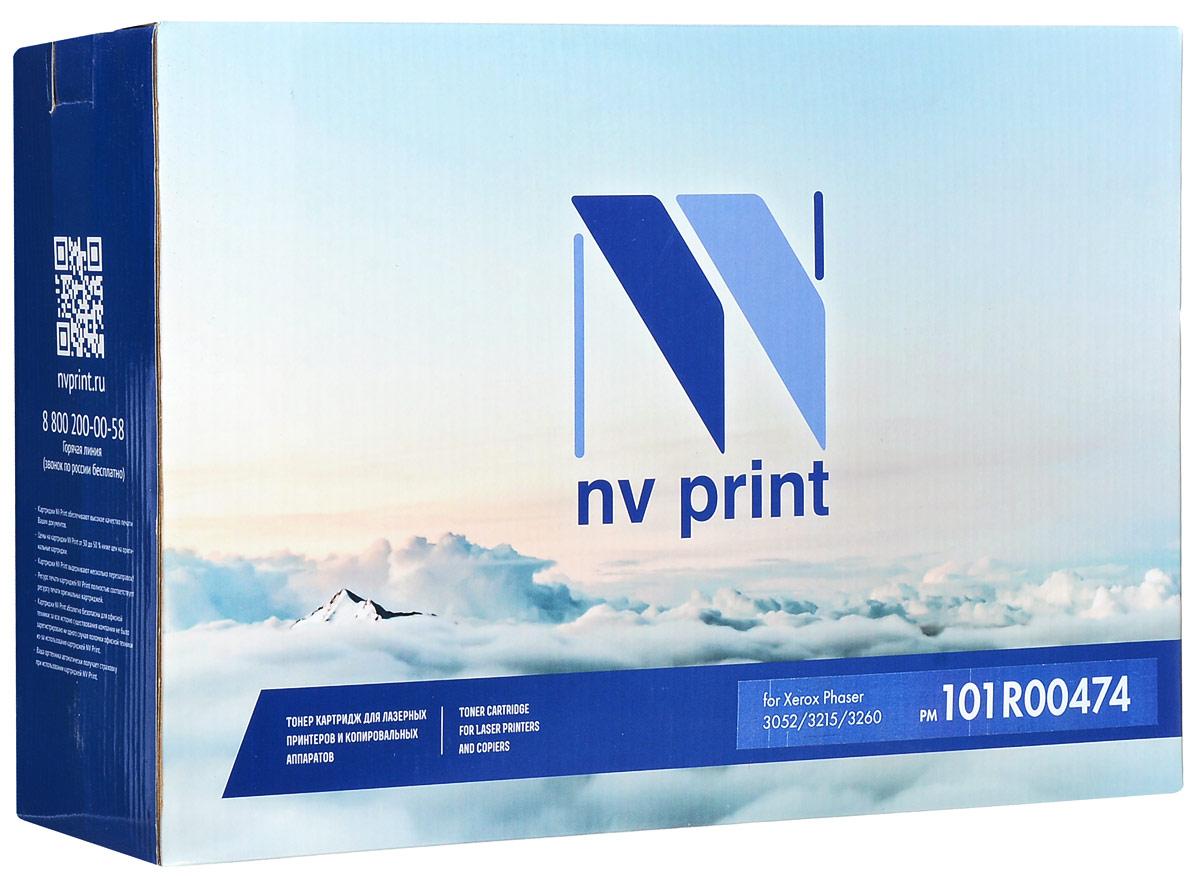 NV Print 101R00474, Black тонер-картридж для Xerox Phaser 3052/3260/3215/3260101R00474Совместимый лазерный картридж NV Print 101R00474 для печатающих устройств Xerox - это альтернатива приобретению оригинальных расходных материалов. При этом качество печати остается высоким. Лазерные принтеры, копировальные аппараты и МФУ являются более выгодными в печати, чем струйные устройства, так как лазерных картриджей хватает на значительно большее количество отпечатков, чем обычных. Для печати в данном случае используются не чернила, а тонер.