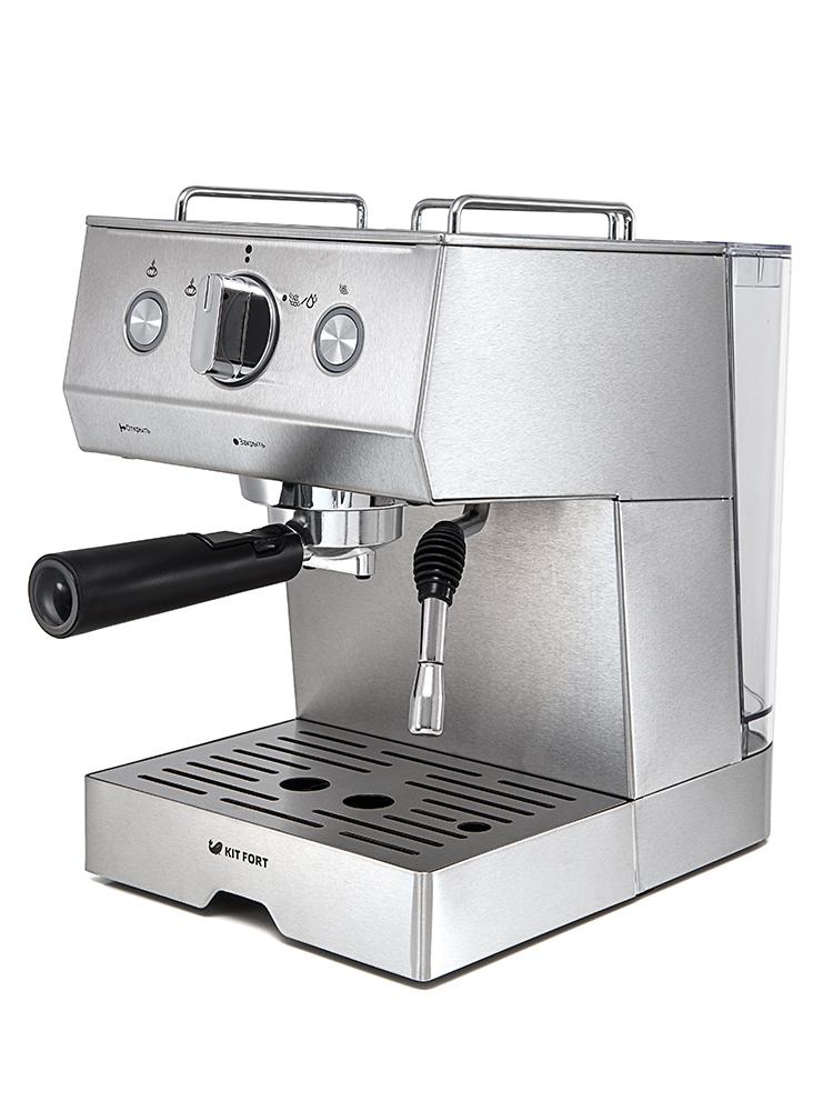 Kitfort КТ-701 кофеваркаКТ-701Помповая рожковая полуавтоматическая эспрессо-кофеварка Kitfort КТ-701 может приготовить 1 или 2 чашки кофе за один раз, оснащена функцией взбивания молока, а также поможет заварить чай или разогреть напитки горячим паром. Принцип действия кофеварки основан на пропускании горячей воды под давлением в несколько атмосфер через слой молотого кофе. Температура воды контролируется встроенным термостатом. Это позволяет быстро и полно экстрагировать из заварки все полезные вещества и получить отличный кофе. Благодаря функции взбивания молочной пены вы сможете приготовить настоящий капучино или торо. Корпус кофеварки выполнен из нержавеющей стали, а Металлический фильтр с лазерным нанесением отверстий долговечен, и не требует использования каких-либо расходующихся частей. Длина шнура: 79 см