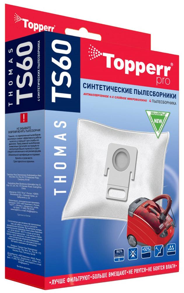 Topperr TS60 фильтр для пылесосов Thomas, 4 шт1413Синтетические пылесборники подходят для пылесосов THOMAS произведены из экологически чистого, 4-слойного нетканого фильтрующего материала MicrofiltPlus. Данный материал не боится повышенной влажности и обладает большой прочностью, главное качество – способность задерживать 99,5% пыли. Регулярное использование синтетических мешков-пылесборников гарантирует не только очищение воздуха от пыли и аллергенных микроорганизмов, но и чистоту внутренних поверхностей пылесоса.