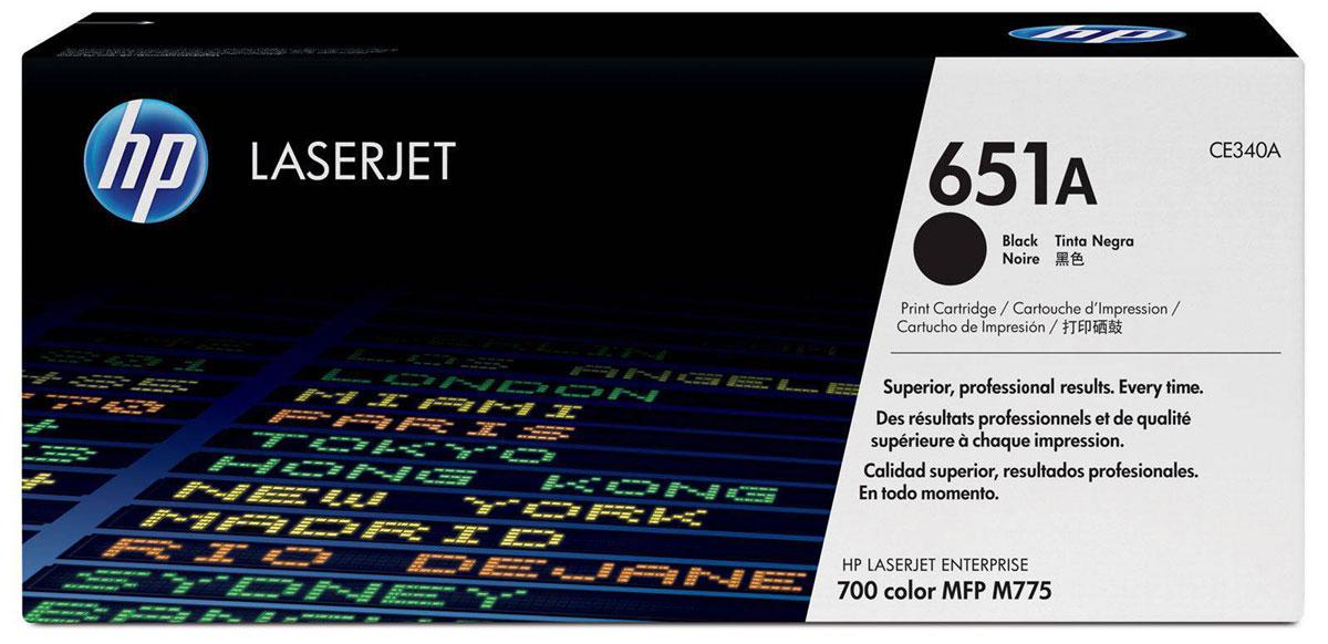 HP CE340A (HP 651A), Black тонер-картридж для LaserJet 700 Color MFP 775CE340AЧерный картридж с тонером HP 651A LaserJet обеспечивает высокую производительность. Надежные оригинальные картриджи с тонером HP, предназначенные для регулярной печати электронных сообщений, чертежей и документов, обеспечивают высокую четкость черного текста и позволяют экономить время и расходные материалы. Создавайте офисные документы с четким черным текстом. Оригинальные картриджи с тонером HP обеспечивают великолепные профессиональные результаты и подходят для различных типов бумаги для профессиональной лазерной печати в офисе. Низкие расходы на печать и высокая эффективность работы. Оригинальные лазерные картриджи для цветных принтеров HP LaserJet гарантируют непрерывную печать неизменно высокого качества. Благодаря исключительной надежности эти картриджи обеспечивают бесперебойную работу и позволяют снизить затраты на расходные материалы. Интеллектуальная система, встроенная в оригинальные лазерные картриджи HP, отслеживает расход...