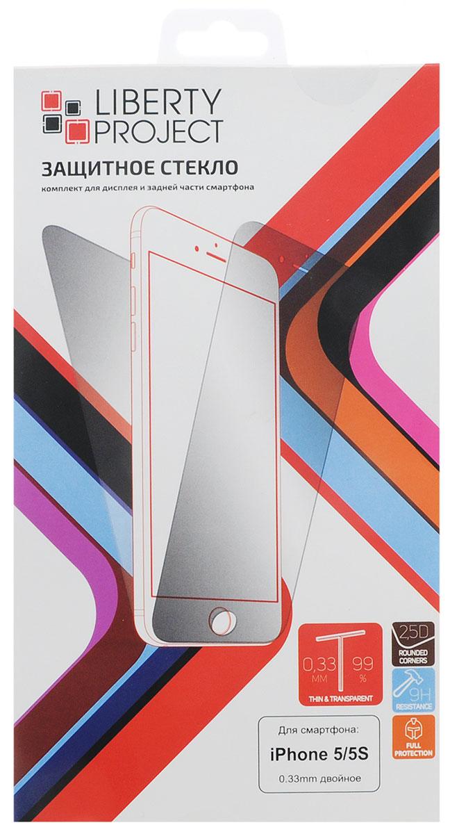 Liberty Project Tempered Glass защитное стекло для iPhone 5/5s/5c, двойное, Clear (0,33 мм)0L-00000330Защитное стекло Liberty Project Tempered Glass предназначено для защиты поверхности экрана, от царапин, потертостей, отпечатков пальцев и прочих следов механического воздействия. Гарантирует высокую чувствительность при работе с устройством.