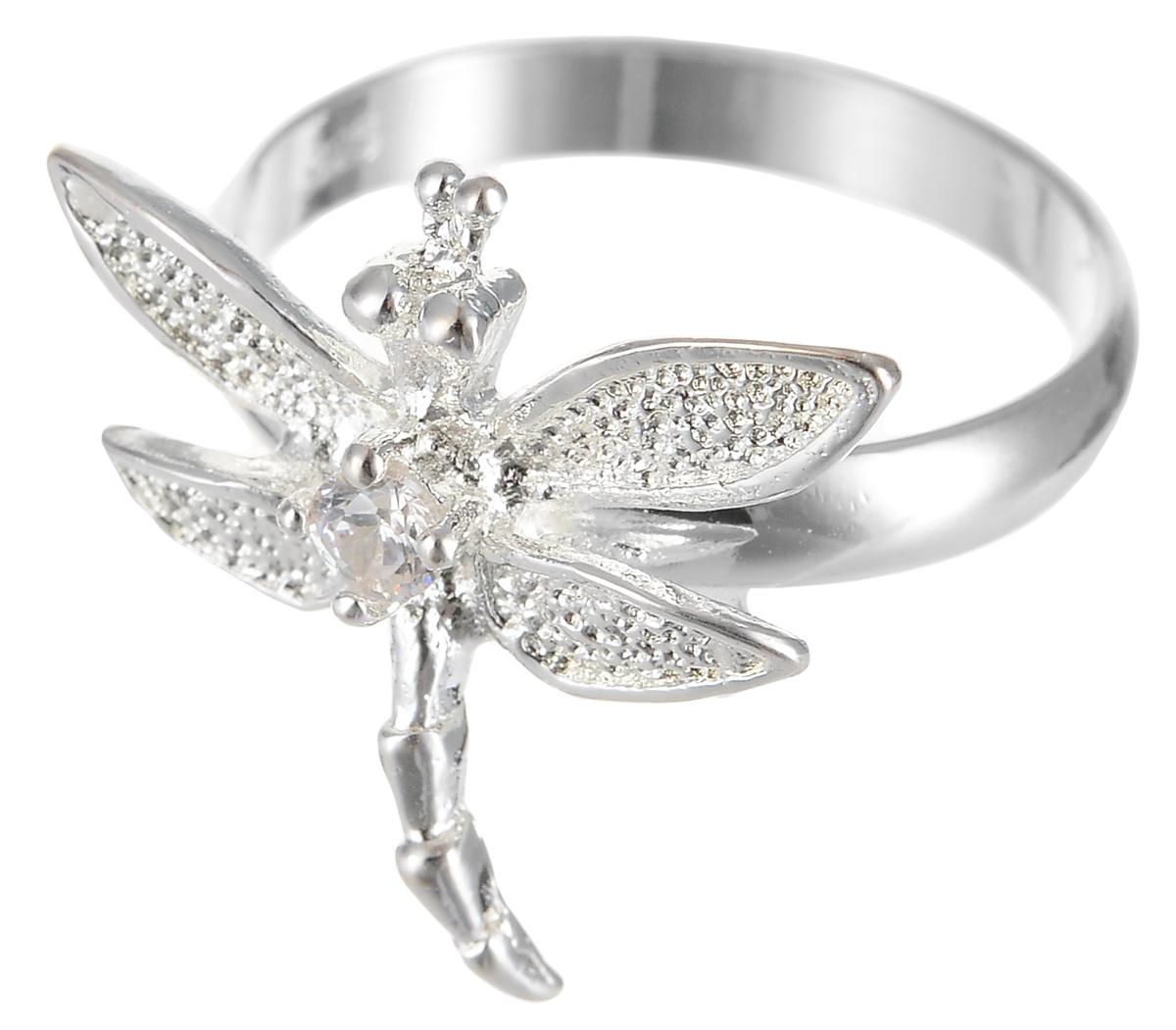 Кольцо Бабочка. Бижутерный сплав, кристаллы. Корея, конец XX векаОС27821Кольцо Бабочка выполнено из бижутерного сплава и украшено небольшой бабочкой с кристаллом в центре. Идеально подойдет для стильных и ярких.