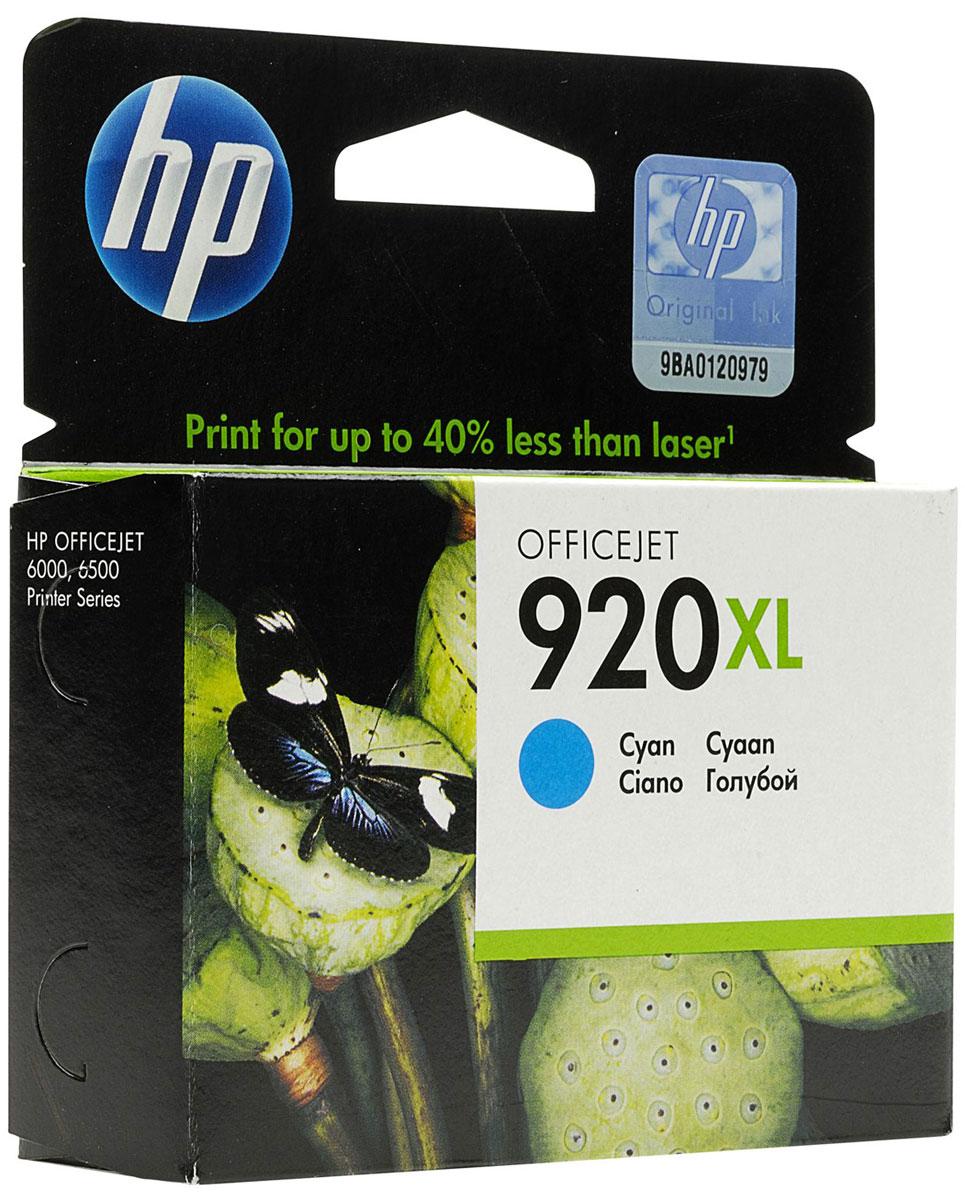 HP CD972AE (№ 920XL), Cyan картридж для OJ 6000/6500/7000CD972AEГолубые картриджи HP 920XL с оригинальными чернилами HP гарантируют печать цветных документов профессионального качества с меньшими затратами по сравнению с лазерными устройствами. Оригинальные чернила HP обеспечивают быстрое высыхание документов, особенно при использовании бумаги с логотипом ColorLok. Оригинальные чернила HP позволяют печатать цветные документы профессионального качества почти на 40 % дешевле, чем при использовании лазерных устройств. Раздельные картриджи обеспечивают экономичную печать. Добейтесь впечатляющего качества печати. Оригинальные чернила HP обеспечивают быстрое высыхание документов, особенно при использовании бумаги с логотипом ColorLok. Технологии HP позволяют заменять картриджи без особых усилий. Воспользуйтесь функцией оповещения о низком уровне чернил и оцените удобство приобретения расходных материалов с помощью системы HP SureSupply. Вы можете ознакомиться со списком картриджей, которые можно использовать на...