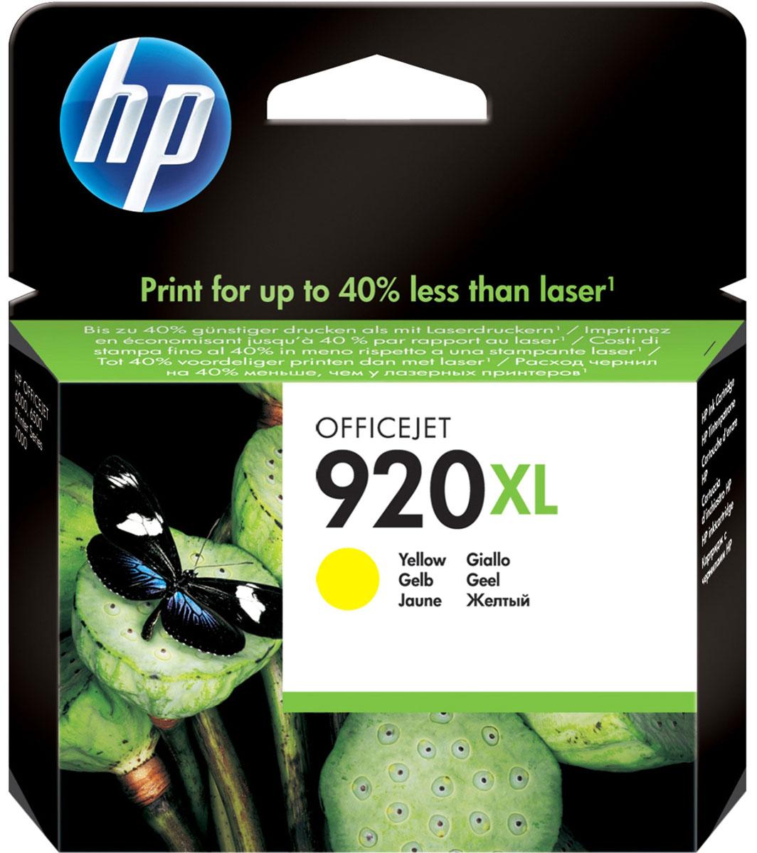 HP CD974AE (№ 920XL), Yellow картридж для OJ 6000/6500/7000CD974AEЖелтые картриджи HP 920XL с оригинальными чернилами HP гарантируют печать цветных документов профессионального качества с меньшими затратами по сравнению с лазерными устройствами. Оригинальные чернила HP обеспечивают быстрое высыхание документов, особенно при использовании бумаги с логотипом ColorLok. Оригинальные чернила HP позволяют печатать цветные документы профессионального качества почти на 40 % дешевле, чем при использовании лазерных устройств. Раздельные картриджи обеспечивают экономичную печать. Добейтесь впечатляющего качества печати. Оригинальные чернила HP обеспечивают быстрое высыхание документов, особенно при использовании бумаги с логотипом ColorLok. Технологии HP позволяют заменять картриджи без особых усилий. Воспользуйтесь функцией оповещения о низком уровне чернил и оцените удобство приобретения расходных материалов с помощью системы HP SureSupply. Вы можете ознакомиться со списком картриджей, которые можно использовать на...