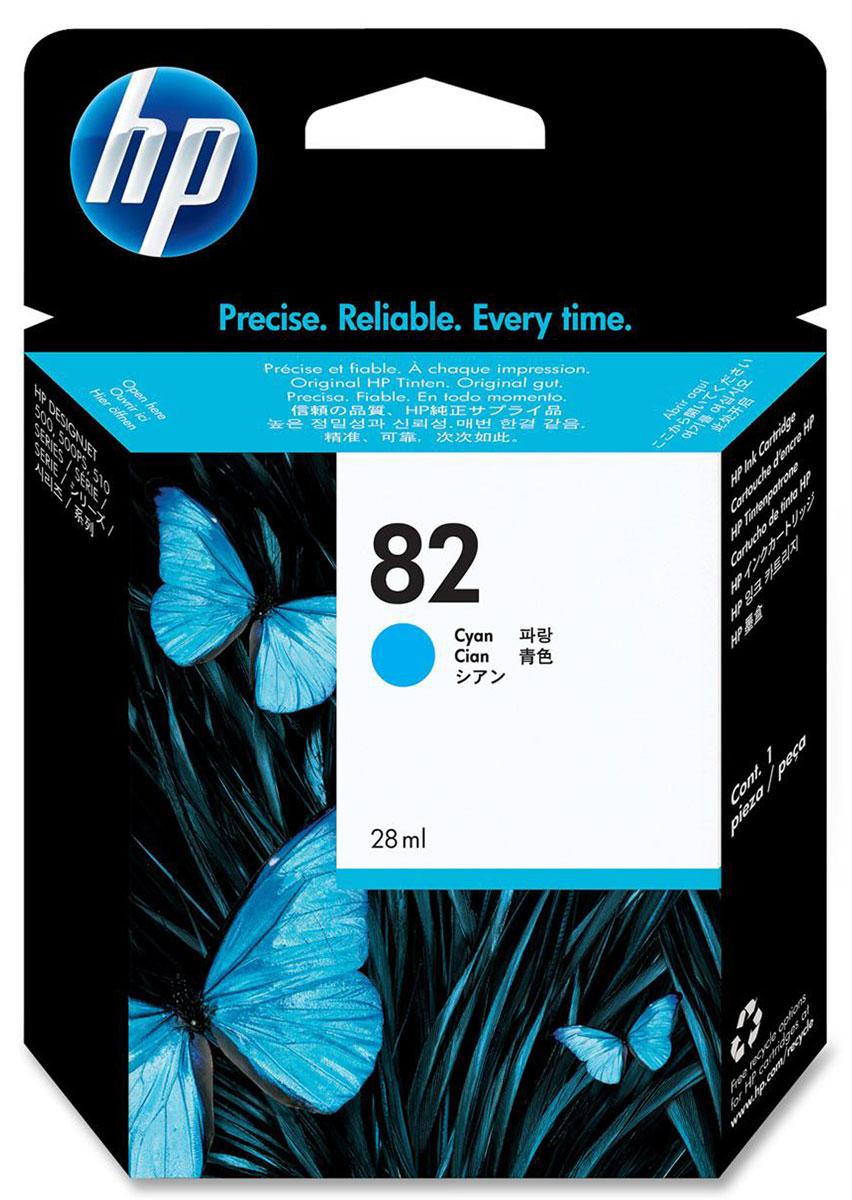 HP CH566A (№82), Cyan картридж для Designjet 500/510CH566AПечатайте необходимые документы в офисе с использованием оригинальных картриджей HP. Запатентованная формула чернил HP, разработанных специально для совместного использования с принтерами HP DesignJet и широкоформатными носителями HP, обеспечивает высочайшую реалистичность изображений, четкость линий и неизменно профессиональное качество. Оцените гарантированный результат при печати в офисе. Оригинальные чернила HP, разработанные специально для совместного использования с принтером HP DesignJet и широкоформатными носителями HP, обеспечивают высочайшую реалистичность изображений, четкость линий и неизменно профессиональное качество. Надежная печать без проблем с использованием оригинальных расходных материалов HP позволяет избежать ненужных проб и ошибок. Используемые в оригинальных картриджах HP интеллектуальные технологии взаимодействуют с принтером для повышения качества, надежности и обеспечения неизменно профессионального результата.