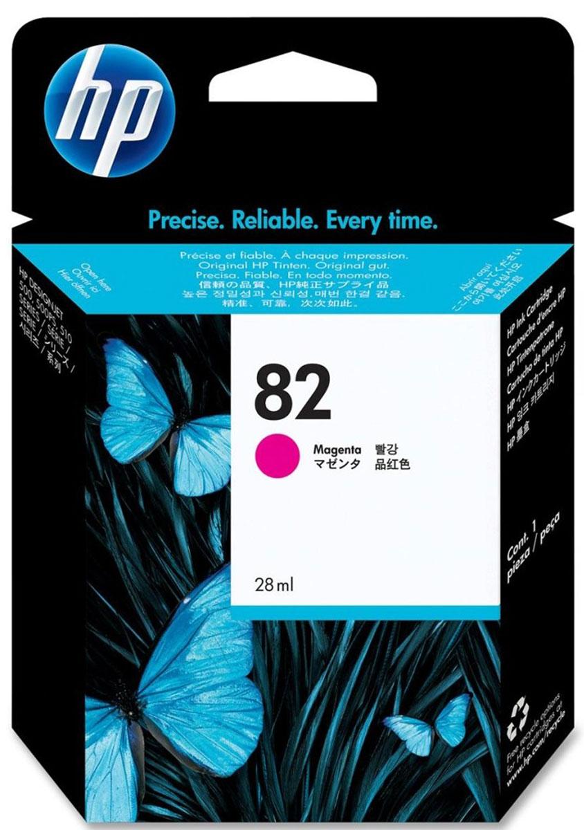 HP CH567A (№82), Magenta картридж для Designjet 500/510CH567AПечатайте необходимые документы в офисе с использованием оригинальных картриджей HP. Запатентованная формула чернил HP, разработанных специально для совместного использования с принтерами HP DesignJet и широкоформатными носителями HP, обеспечивает высочайшую реалистичность изображений, четкость линий и неизменно профессиональное качество. Оцените гарантированный результат при печати в офисе. Оригинальные чернила HP, разработанные специально для совместного использования с принтером HP DesignJet и широкоформатными носителями HP, обеспечивают высочайшую реалистичность изображений, четкость линий и неизменно профессиональное качество. Надежная печать без проблем с использованием оригинальных расходных материалов HP позволяет избежать ненужных проб и ошибок. Используемые в оригинальных картриджах HP интеллектуальные технологии взаимодействуют с принтером для повышения качества, надежности и обеспечения неизменно профессионального результата.