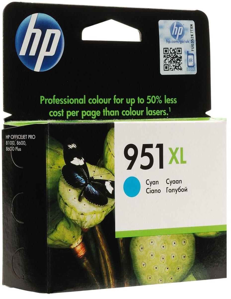 HP CN046AE (HP 951XL), Cyan картридж для OfficeJet Pro 8100/251dw/8610/8620/276dwCN046AEГолубой картридж HP 951XL обеспечивает высокое качество цветной печати и стабильные результаты. Создавайте документы и маркетинговые материалы с насыщенными цветами при более низкой стоимости печатной страницы по сравнению с лазерными принтерами. Получайте стабильные результаты высокого качества с каждым отпечатком. Используйте чернила HP и впечатляющие функции обеспечения надежности для получения стабильных результатов. Принтеры, чернила и бумага HP разработаны и проверены совместно, что гарантирует получение оптимальных результатов. Печатайте документы с яркими и насыщенными цветами с помощью пигментных чернил. Бумага с логотипом ColorLok обеспечивает высокое качество документов. Цвета получаются более яркими и насыщенными. Профессиональная цветная печать со стоимостью страницы почти в два раза ниже, чем при использовании лазерных принтеров. Наилучшее соотношение цены и качества благодаря отдельным картриджам высокой емкости. Экономьте...