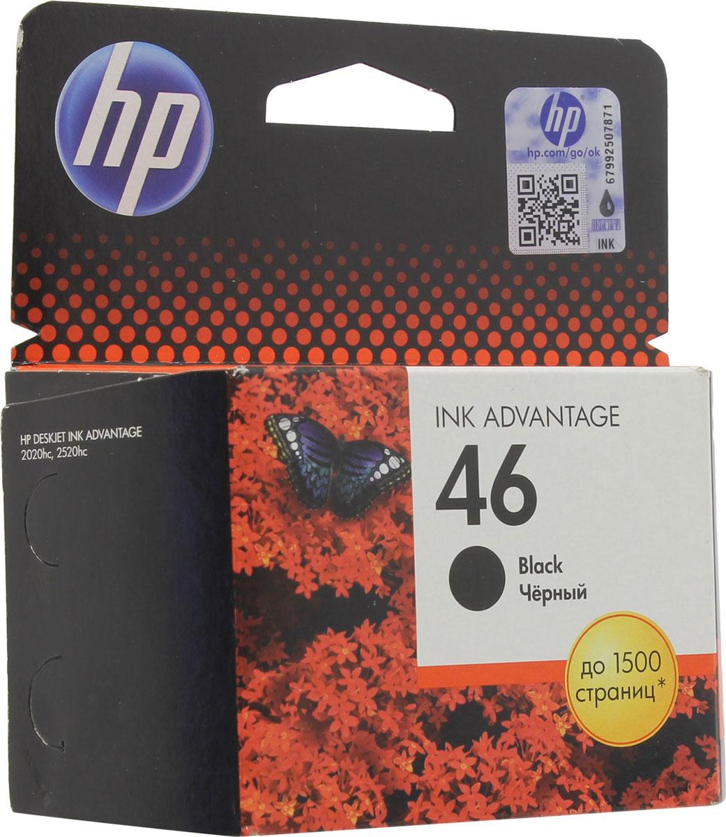 HP CZ637AE (HP 46), Black картридж для 2020hc (CZ733A)/ 2520hc (CZ338A)/4729CZ637AEКартриджи HP 46 Ink Advantage позволяют печатать высококачественные документы и яркие фотографии, экономя на расходных материалах. Увеличенная емкость позволяет печатать до 1500 страниц, не меняя картридж. Сочетание принтеров HP Deskjet Ink Advantage и оригинальных чернил НР гарантирует повышенную надежность. Теперь можно реже приобретать расходные материалы, получая при этом вознаграждения за каждую покупку. Легкая и удобная печать. Поломки, утечки чернил, образование пузырьков, дорогостоящая повторная печать и другие проблемы, связанные с использованием ненадежных «резервуарных» систем, больше не будут вас беспокоить. Оригинальные струйные картриджи и принтеры HP были специально разработаны для стабильной совместной работы. Впечатляющие результаты и высочайшее качество HP по доступной цене. Оригинальные струйные картриджи HP позволяют создавать высококачественные повседневные документы и фотографии, которые быстро высыхают и сохраняют цвет...