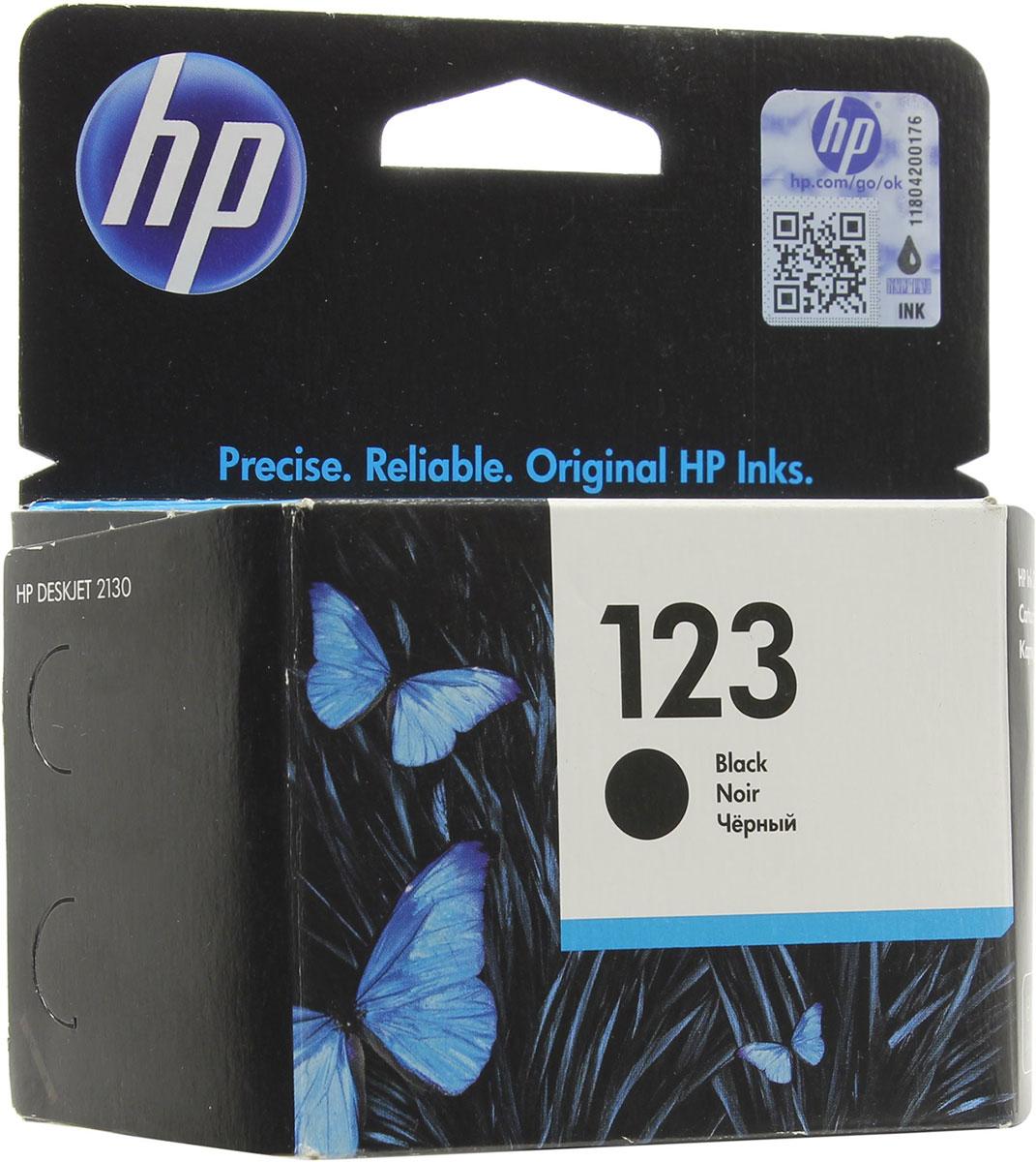 HP F6V17AE BHK, Black картридж для DeskJet 2130 All-in-One (K7N77C)F6V17AEВыполняйте высококачественную печать документов с помощью недорогих струйных оригинальных картриджей HP. Оцените надежность и качество результатов благодаря наличию специальных средств защиты (которые гарантируют, что вы приобрели оригинальный картридж) и системы оповещения о низком уровне чернил. Раскройте все возможности принтеров и чернил HP. Создавайте фотографии и документы неизменно высокого качества с помощью оригинальных струйных картриджей HP. Оригинальные струйные картриджи HP отличаются надежностью и обеспечивают стабильно высокое качество результатов. Оцените непревзойденное качество печати для дома, учебы или работы, и используйте картриджи, специально разработанные и протестированные для работы с принтерами HP.