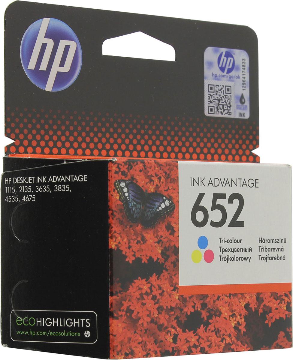 HP F6V24AE BHK, Color картридж для Deskjet Ink Advantage 1115/2135/3635/3775F6V24AEВыполняйте высококачественную печать цветных фотографий и документов с помощью недорогих струйных оригинальных картриджей HP. Оцените надежность и качество результатов благодаря наличию специальных средств защиты (которые гарантируют, что вы приобрели оригинальный картридж) и системы оповещения о низком уровне чернил. Выполняйте печать фотографий и документов профессионального качества с помощью недорогих оригинальных струйных картриджей HP. Они разработаны специально для принтеров HP и благодаря этому обеспечивают стабильно высокие результаты. Оцените непревзойденное качество печати для дома, учебы или работы с помощью картриджей, специально разработанных и протестированных для использования с принтерами HP. Экономьте силы, время и деньги, используя оригинальные расходные материалы HP. Создавайте документы профессионального качества на работе, дома и в пути.