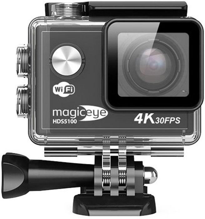 Gmini MagicEye HDS5100, Black экшн-камераAK-10000011Портативная экшн-камера Gmini MagicEye HDS5100 с возможностью записи в формате FullHD 1080p с частотой 60 кадров в секунду, 2 дисплеем, управлением съемкой по WiFi и самым полным комплектом поставки. 2 LCD дисплей для просмотра записанных фрагментов и настроек избавит от необходимости иметь дополнительное устройство для просмотра видео. Поможет при настройке положения вашей экшн-камеры. Широкоугольный объектив с углом обзора 170 градусов позволит записать в память практически всё, что видит пользователь камеры во время съемки. Gmini MagicEye HDS5100 оснащена режимами Time Lapse (замедленная съемка) и Slow Motion (ускоренная съемка). В режиме Time Lapse съёмка осуществляется покадрово с фиксированным интервалом между кадрами. Интервал между кадрами может быть установлен в настройках от 1/2 секунды до 1 минуты. Режим Slow Motion используется для получения эффекта замедленного движения при проекции видео со стандартной частотой кадров. ...