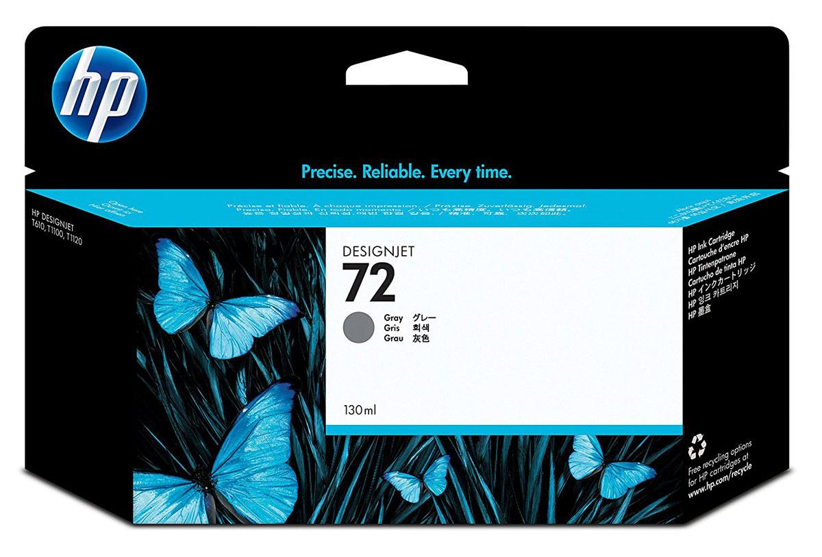 HP C9374A (72), Grey картридж для Designjet T610/770/790/1100/1200/1300C9374AОригинальный картридж HP C9374A (72) с оригинальными чернилами гарантирует профессиональный вид печатаемых документов и высокую производительность. Надежная печать без проблем. Точная цветопередача и быстрое высыхание. Инновационные чернила HP Vivera – это уникальное сочетание качества и стойкости. Они гарантируют неизменно четкие линии, яркие цвета, естественность оттенков серого, а также быстрое высыхание отпечатков и устойчивость к смазыванию. Бесперебойная печать с использованием оригинальных расходных материалов HP позволяет сэкономить время на устранение ошибок. Оригинальные чернила HP разработаны и протестированы вместе с принтерами для обеспечения стабильных результатов. Четкие, точные и яркие отпечатки каждый раз.