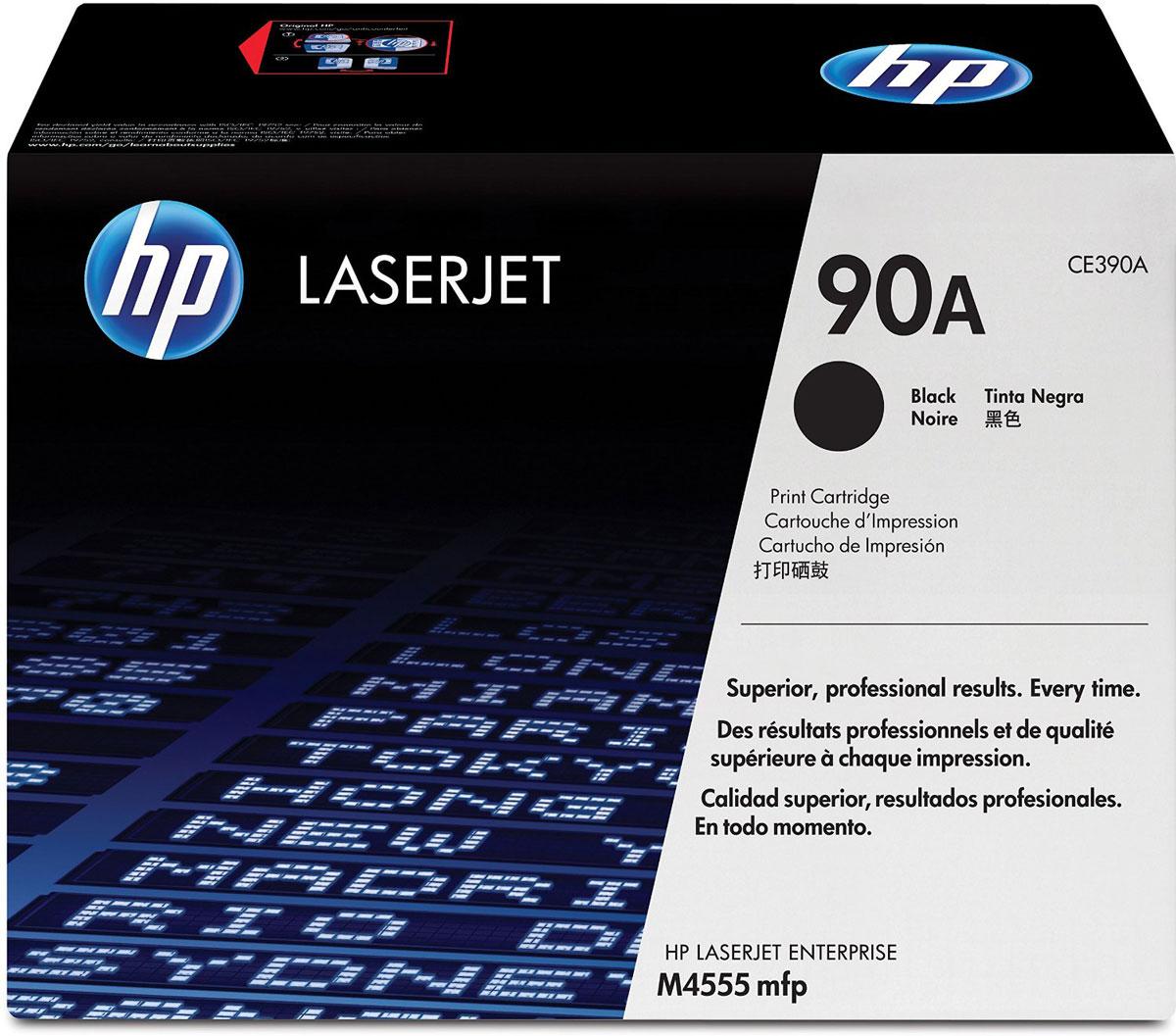 HP CE390A (90A), Black тонер-картридж для LaserJet Enterprise M4555MFP/M601/M602/M603CE390AИспользуйте картриджи HP CE390A (90A) для печати документов с высоким качеством и для повышения производительности. Печатайте с высокой скоростью без ущерба для качества. Получайте отпечатки с четким текстом и яркой графикой и экономьте электроэнергию. Используйте оригинальные картриджи HP LaserJet для повышения производительности. Улучшенный тонер HP быстро закрепляется на бумаге, что обеспечивает быструю печать с выдающимся качеством. Установка выполняется быстро и не вызывает трудностей. Создайте профессиональное впечатление благодаря четкому тексту и яркой графике. Получайте отпечатки стабильно высокого качества с помощью картриджа, разработанного и протестированного вместе с принтером для обеспечения оптимального качества и производительности.