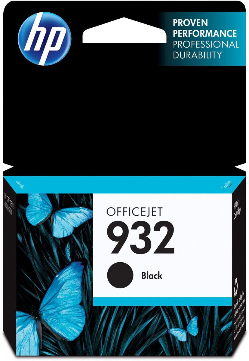 HP CN057AE (932), Black картридж струйный для OfficeJet 6100/7612/6700/7110/7510CN057AEЧерный картридж HP CN057AE (932) обеспечивает высокое качество печати и стабильные результаты. Качество печати документов и рекламных материалов не уступает лазерным устройствам. Неизменно стабильное и высокое качество печати. Оригинальные чернила HP в сочетании с впечатляющим набором дополнительных функций обеспечат стабильные результаты высокого качества. Подчеркните свой профессионализм с помощью высококачественных документов с четким и контрастным текстом. Полученные отпечатки устойчивы к выцветанию, воздействию влаги и не смазываются при выделении маркером. Храните документы и важные бумаги в течение десятилетий без потери качества напечатанного текста. Капля чернил: 12 пл