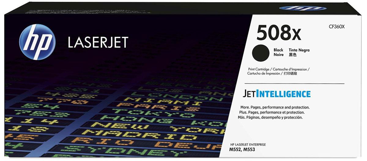 HP CF360X (508X), Black тонер-картридж для Color LaserJet Enterprise M552/M553/M557CF360XОригинальные лазерные картриджи увеличенной емкости HP 508X с технологией JetIntelligence оснащены инновационными средствами проверки подлинности, а также гарантируют рекордный ресурс и обеспечивают высокую скорость печати. Количество высококачественных документов, которые вы сможете напечатать, превзойдет все ожидания. Тонер ColorSphere 3 был специально разработан для повышения производительности принтера. Низкая температура плавления гарантирует профессиональное качество печати. Все оригинальные лазерные картриджи HP LaserJet с поддержкой JetIntelligence оснащены эксклюзивной технологией HP по борьбе с поддельной продукцией. При установке картриджа в принтер его подлинность проверяется автоматически.