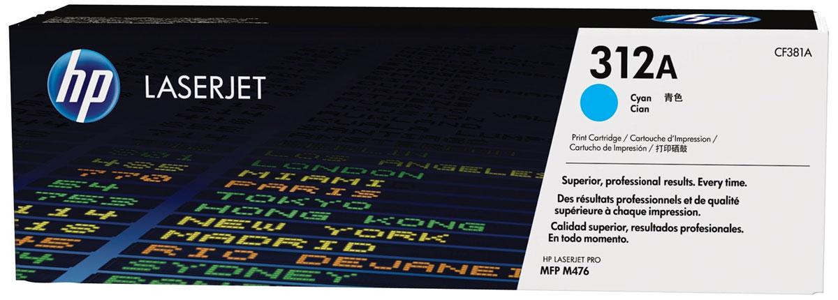 HP CF381A (312A), Cyan тонер-картридж для Color LaserJet Pro M476CF381AС помощью тонер-картриджей HP 312A вы всегда сможете добиться профессионального качества документов и рекламных материалов. Экономьте время и расходные материалы, повышая при этом производительность домашней и офисной печати. Оригинальные лазерные картриджи HP LaserJet - это неизменная гарантия качества. Забудьте о повторной печати, напрасно потраченных расходных материалах и дорогостоящих задержках, которые могут возникнуть при работе с картриджами сторонних производителей. Не теряйте ни минуты. На замену оригинальных лазерных картриджей HP LaserJet и продолжения печати потребуется всего несколько секунд. Ведь эти картриджи создавались специально для быстрой и простой установки в МФУ HP LaserJet.