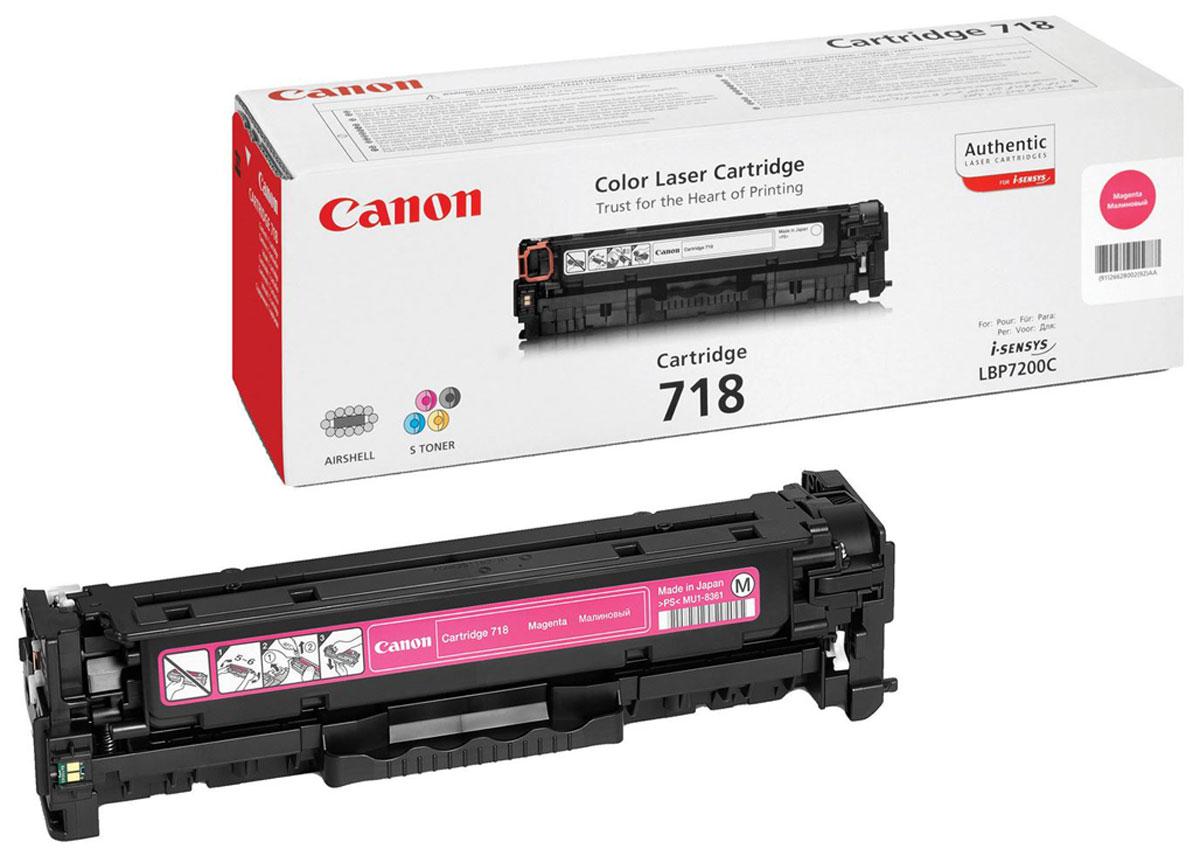 Canon 718, Magenta картридж для LBP-72002660B002Используя картридж 718 М. вы можете быть уверены, что ваши отпечатки всегда будут идеально четкими. Ресурс печати приблизительно 2900 страниц гарантирует что картридж прослужит так долго, как вам это нужно.