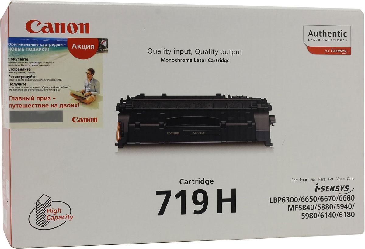 Canon 719H, Black картридж для MF5840dn/MF5880dn/LBP6300dn/LBP6650dn3480B002Получайте еще больше красивых монохромных отпечатков без полос с помощью картриджа 719 с увеличенным ресурсом, который идеально подходит для принтера Canon i-SENSYS MF5840 и рассчитан приблизительно на 6400 страниц.