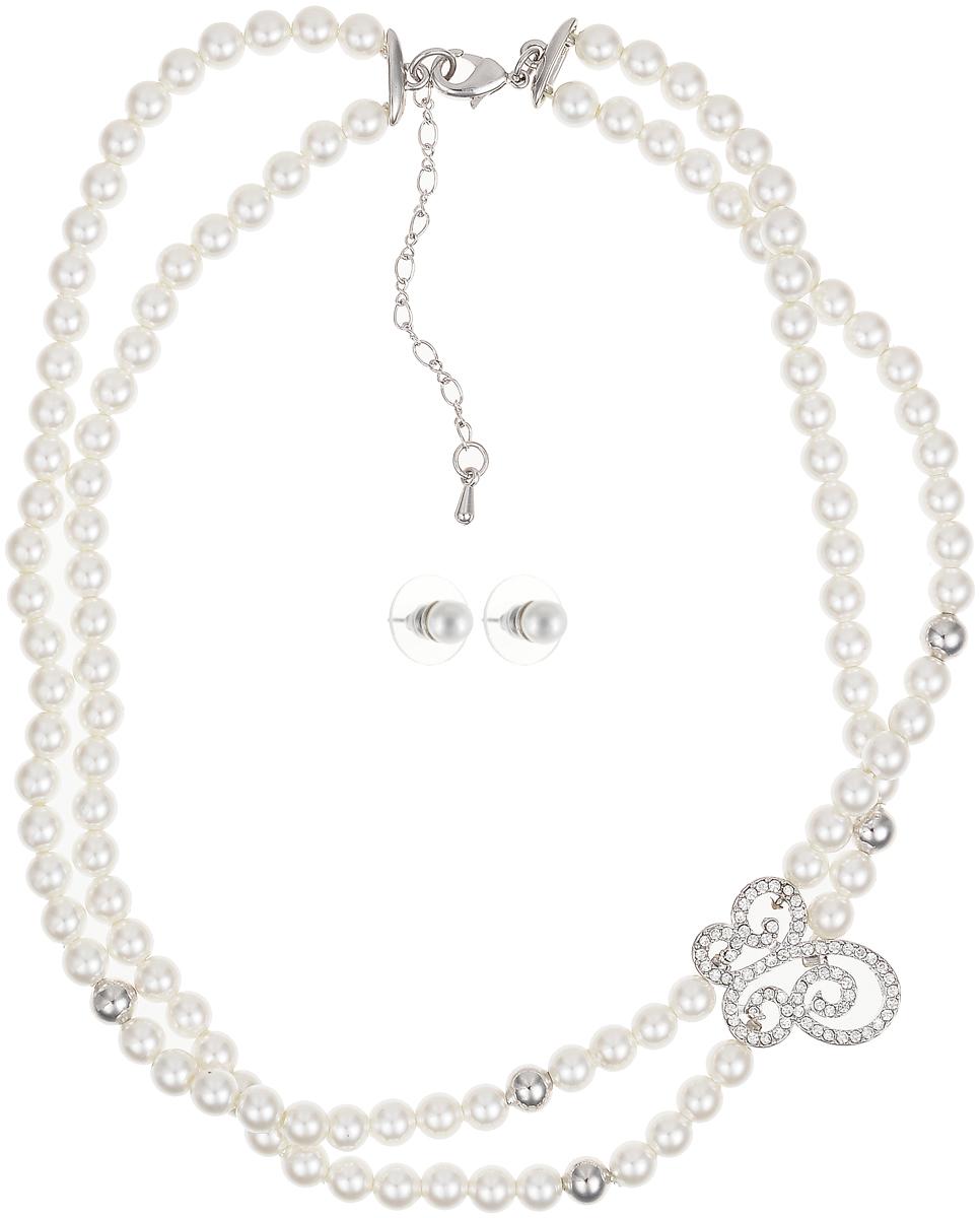Колье/ожерелье Art-Silver, цвет: белый. 010956-1765010956-1765Бижутерный сплав, майорика, куб.циркон.