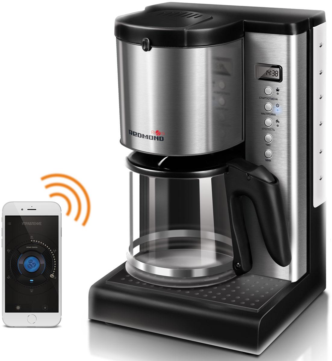 Redmond SkyCoffee RCM-M1509S кофеварка