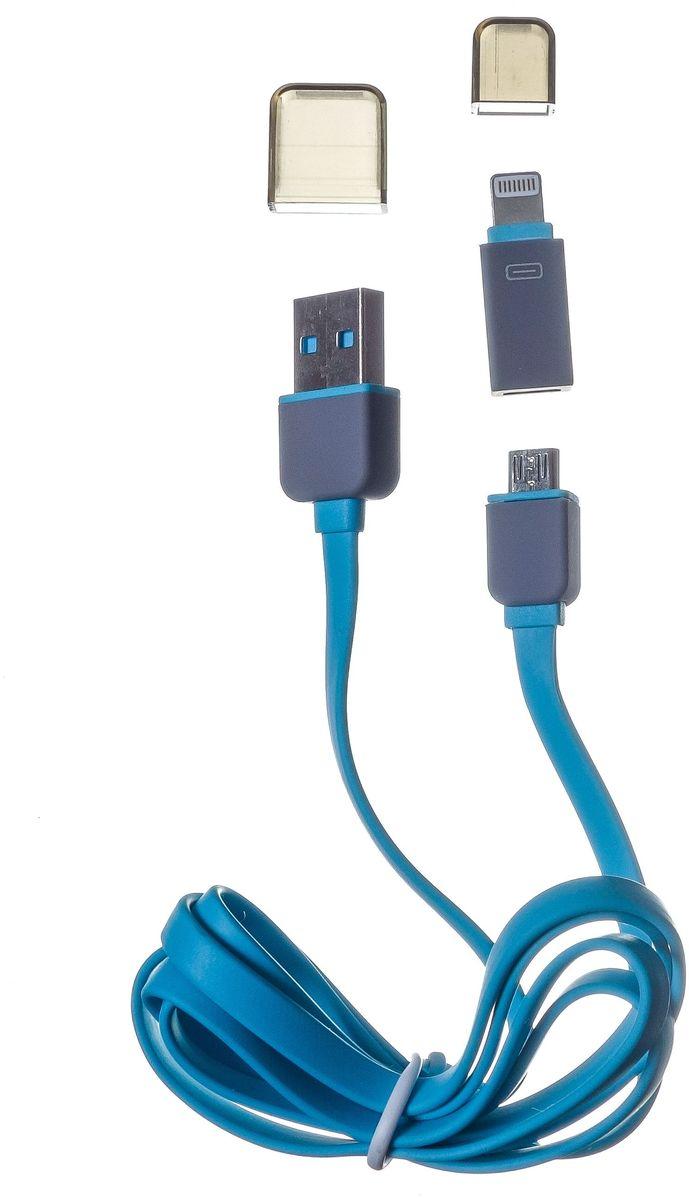 Harper CCH-517, Blue кабель USB-microUSB/LightningH00000148Кабель Harper BCH-517 подходит для зарядки и синхронизации устройств с разъемами Lightning и microUSB. Плоский провод не спутывается.