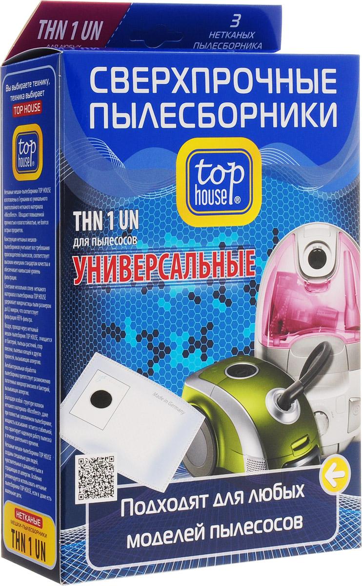 Top House THN 1 UN универсальные мешки-пылесборники (3 шт.)64812Top House TH 1 UN, мешки-пылесборники из нетканого материала, универсальные, для любых моделей пылесосов, с системой мегафильтрации. Обладают повышенной прочностью и влагостойкостью, не боятся острых предметов и соответствуют самым высоким стандартам качества. Универсальные мешки-пылесборники из нетканого материала избавляют от мельчайшей пыли, легко устанавливаются и заменяются, а также продлевают жизнь вашему пылесосу. Степень фильтрации нетканого синтетического материала сопоставима с качеством фильтрации HEPA-фильтра.