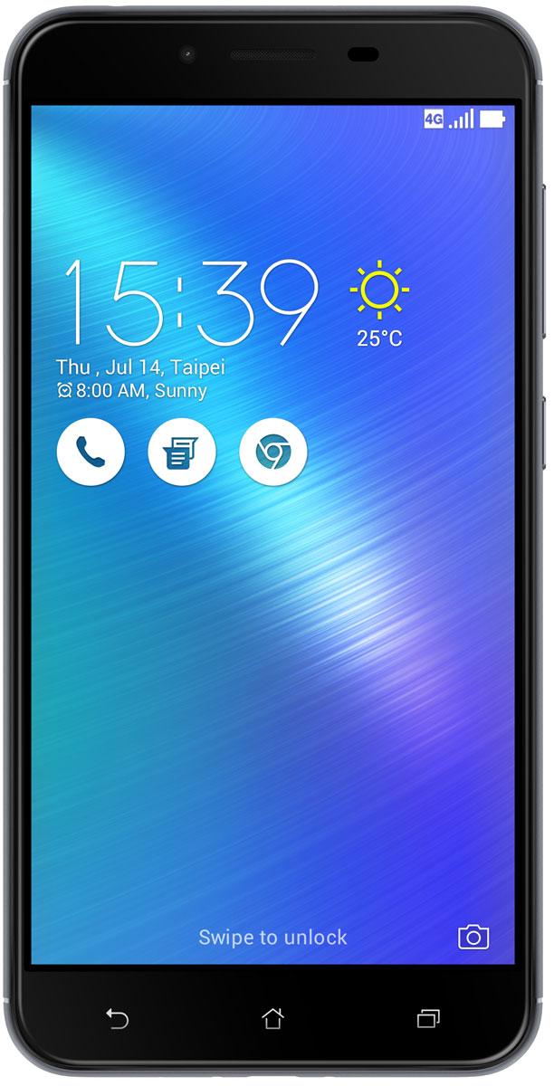 ASUS ZenFone 3 Max ZC553KL, Grey (90AX00D2-M00280)90AX00D2-M00280Вы живете активной жизнью, а ваш смартфон к середине дня уже разряжен? Тогда вам нужен новый ZenFone 3 Max. Аккумулятор емкостью 4100 мАч позволит пользоваться этим смартфоном с раннего утра до поздней ночи. Работайте продуктивнее, и развлекайтесь ярче - ZenFone 3 Max поможет вам жить еще активнее! С новым 5,5-дюймовым ZenFone 3 Max вам больше не придется беспокоиться о том, что смартфон разрядится в самый неподходящий момент, ведь благодаря большой емкости аккумулятора (4100 мАч), ZenFone 3 Max может работать до 33 дней в режиме ожидания. Чем больше емкость аккумулятора, тем больше пользы от смартфона, ведь каждый хочет получить максимум от своего мобильного устройства, не прибегая к подзарядке: пролистать больше веб-сайтов, просмотреть больше видеороликов и пообщаться с большим числом друзей, чем при использовании обычных смартфонов. Емкость аккумулятора ZenFone 3 Max составляет целых 4100 мАч, поэтому вы с легкостью сможете использовать...