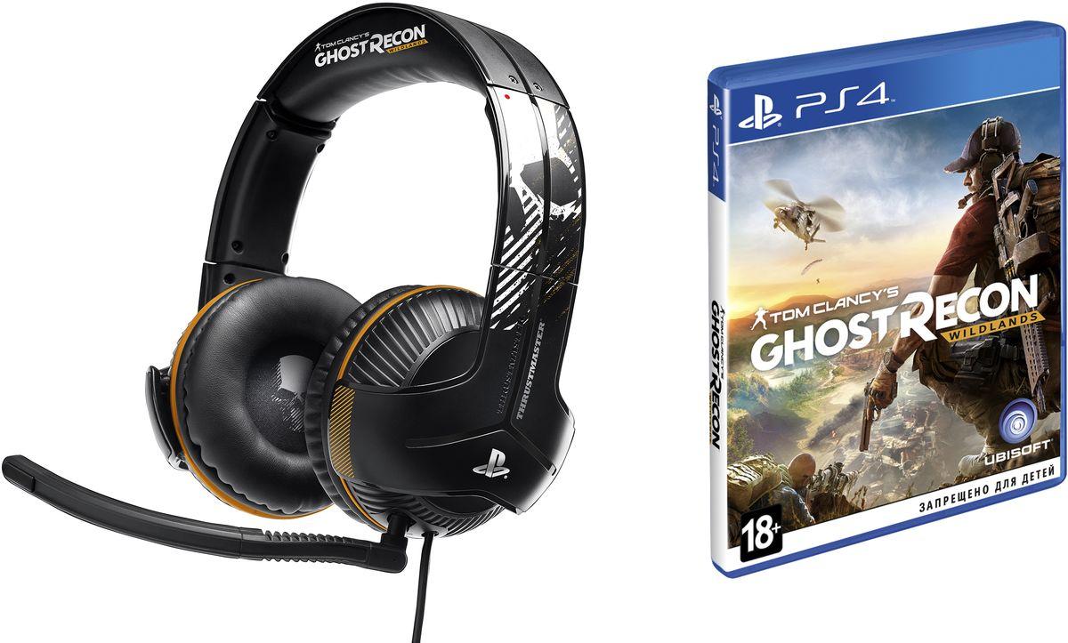 Thrustmaster Y350P Ghost Recon Wildlands игровая гарнитура для PS4 + игра Ghost Recon Wildlands для PS4THR68Оптимизированная гарнитура с полной поддержкой PlayStation 4, PlayStation 3. Аудиопревосходство: Реальные 50-мм динамические головки, обеспечивающие кристально чистый звук: все слышать — быстро реагировать! Восприятие звука «реальнее», чем в реальной жизни благодаря устойчивой амплитудно-частотной характеристике с превосходным балансом басовых, средних и высоких частот, оптимизированной для игр. Эксклюзивный двойной электроакустический усилитель нижних частот — глубокое воспроизведение басов. Наши лучшие наработки в сфере аудио — для нового уровня игровых показателей (при поддержке Hercules и 20-летнего опыта в области аудио). Создано для удобства: Уникальный Y-образный дизайн с серебристым декором обеспечивает исключительный комфорт: большие, супермягкие ушные подушки и эффективная пассивная изоляция. Уникальный дизайн ушных чашек служит резонатором для усиления басов. 4-м кабель, который подойдет к игровой конфигурации любого типа. ...
