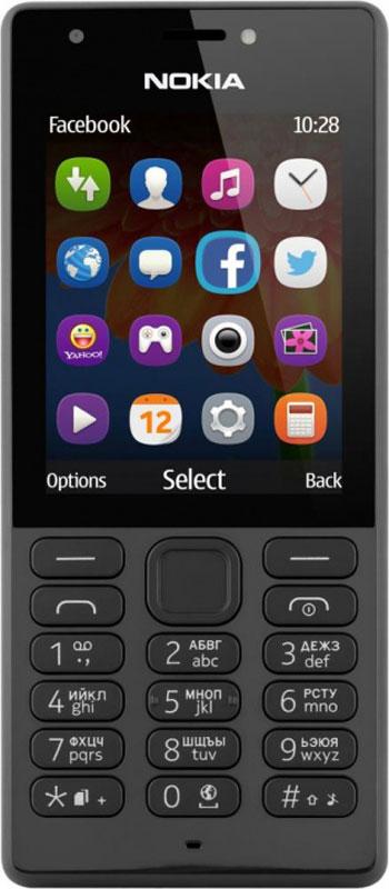Nokia 216 DS, BlackA00027780Мобильный телефон Nokia 216 DS обладает мгновенно узнаваемой внешностью и хорошо знакомым интерфейсом, позволяет удобно работать в интернете и имеет в своем составе различные развлекательные функции. Экран с диагональю 2,4 отлично подходит для фотосъемки, воспроизведения видео, игр, просмотра фотографий и веб-страниц. Nokia 216 с браузером Opera Mini позволяет легко получать доступ к популярным веб-страницам. Загружайте приложения и игры из магазина Opera Mobile Store. Делитесь селфи и другими фотографиями с друзьями и близкими, используя приложение Facebook. И это еще не все: на протяжении года мы будем каждый месяц бесплатно предоставлять одну игру от Gameloft. Играйте нон-стоп. Благодаря поддержке двух SIM-карт вы можете экономить на телефонных звонках, сообщениях и загрузке данных. Nokia 216 с двумя SIM-картами позволяет выбирать оптимального оператора во время путешествий и использовать разные SIM-карты для личных и рабочих нужд. Телефон...