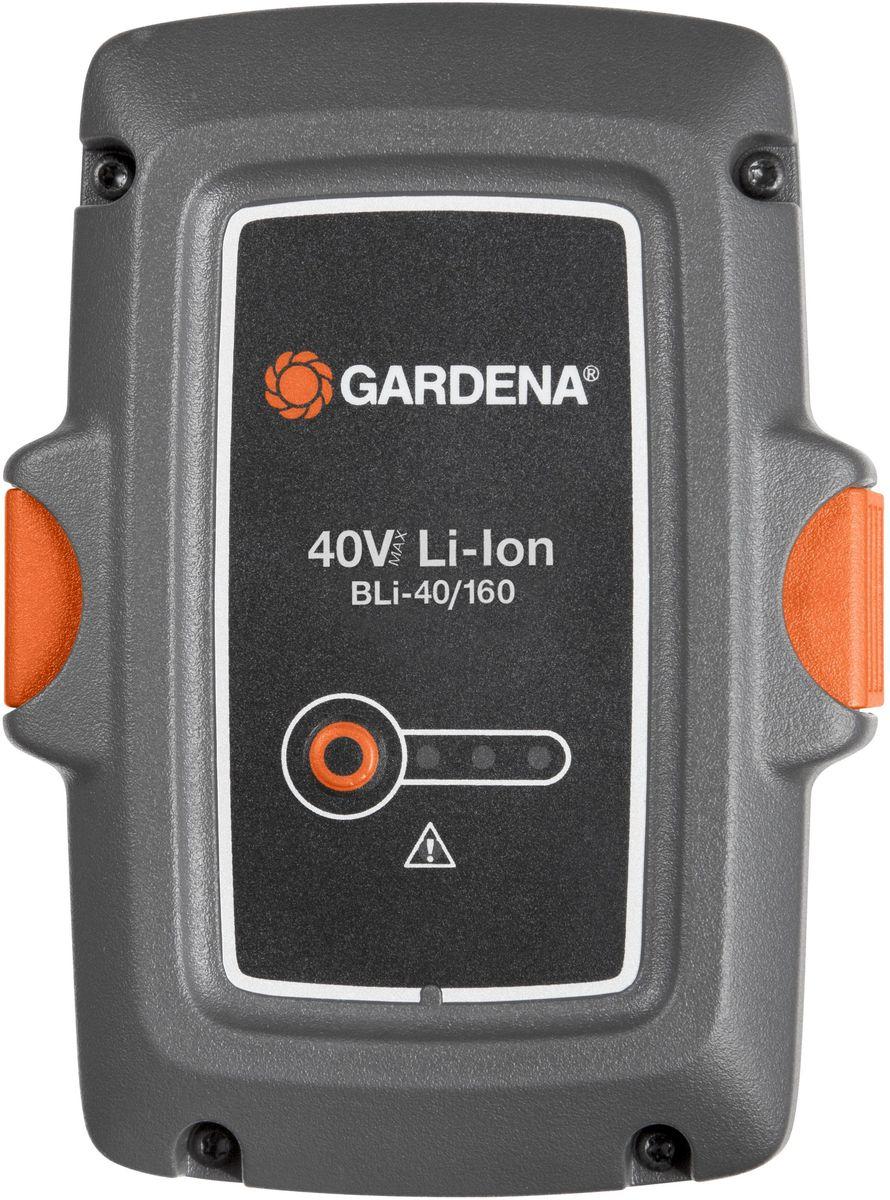 Аккумулятор Gardena BLi-40/160, литий-ионный09843-20.000.00Мощная литий-йонная аккумуляторная батарея, экологически безопасная, для аккамуляторных газонокосилок.