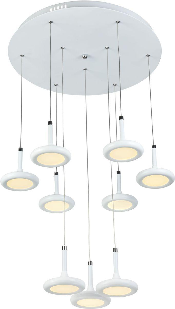 Люстра подвесная Favourite Moment, 9 х LED, 5. 1648-9P1648-9P