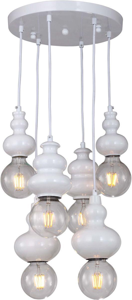 Светильник подвесной Favourite Bibili, 6 х E27, 40. 1683-6P1683-6P