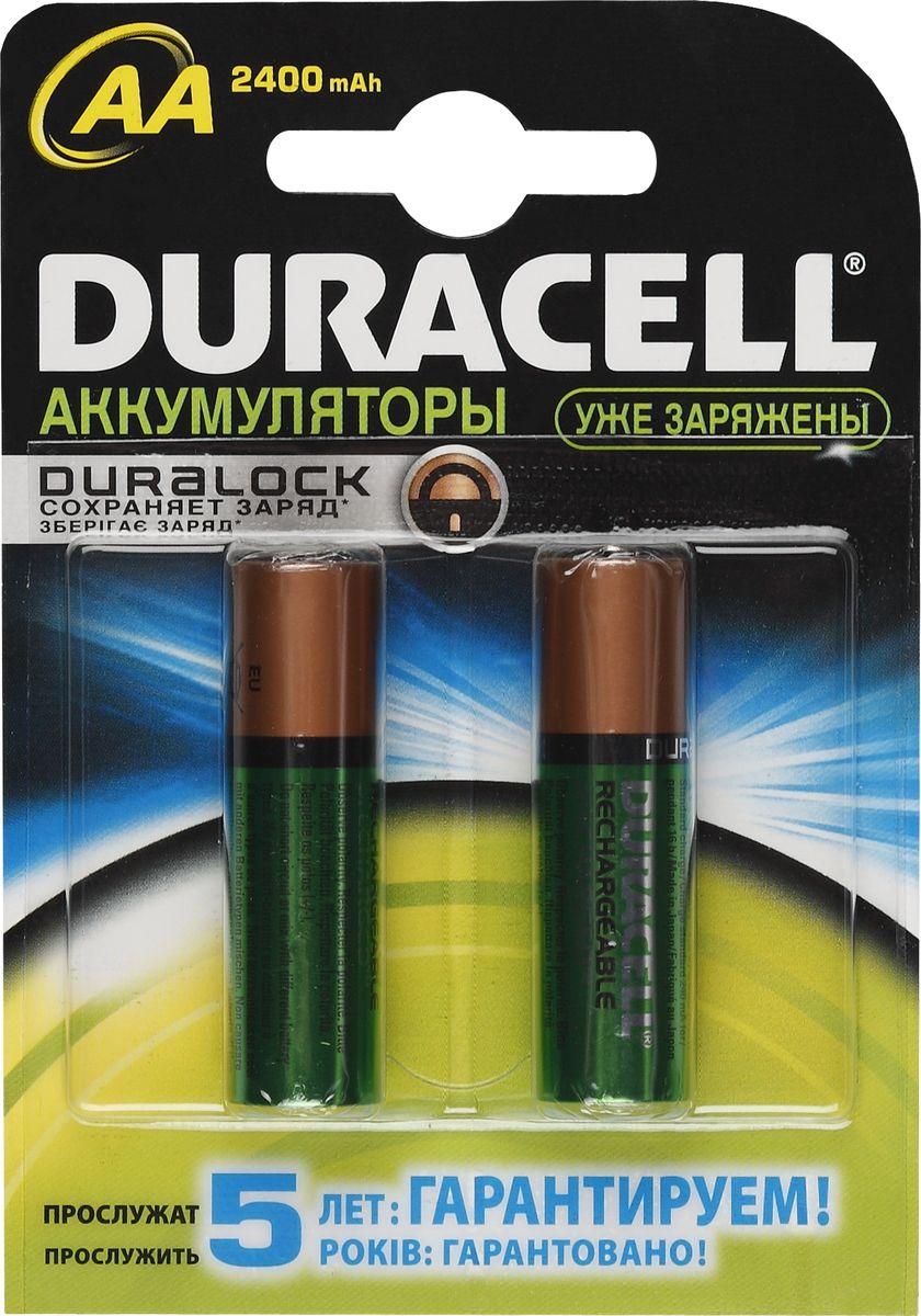 Аккумуляторная батарейка Duracell, HR6-2BL, 2400 mAh, предзаряженная, 2 шт duracell hr6 4bl 2400 mah 4шт