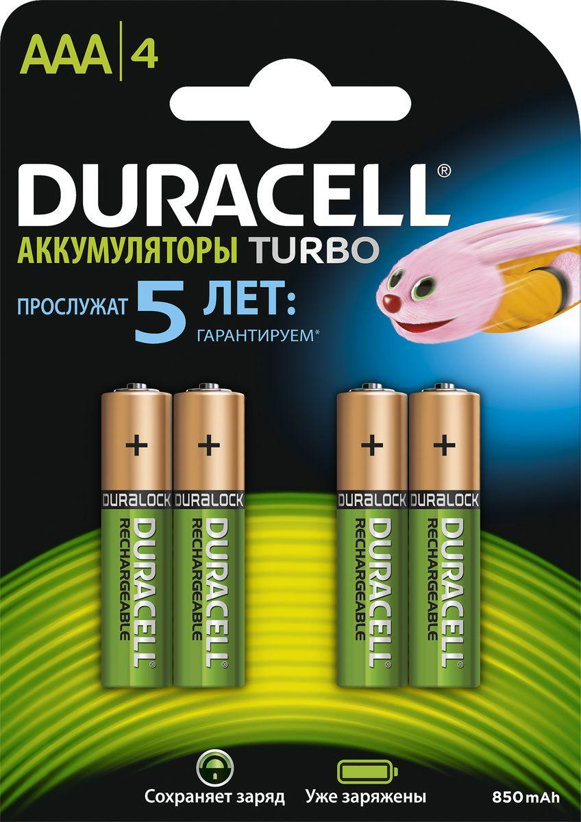 Аккумуляторная батарейка Duracell, HR03-4BL, 850 mAh, предзаряженная, 4 шт duracell hr6 4bl 2400 mah 4шт